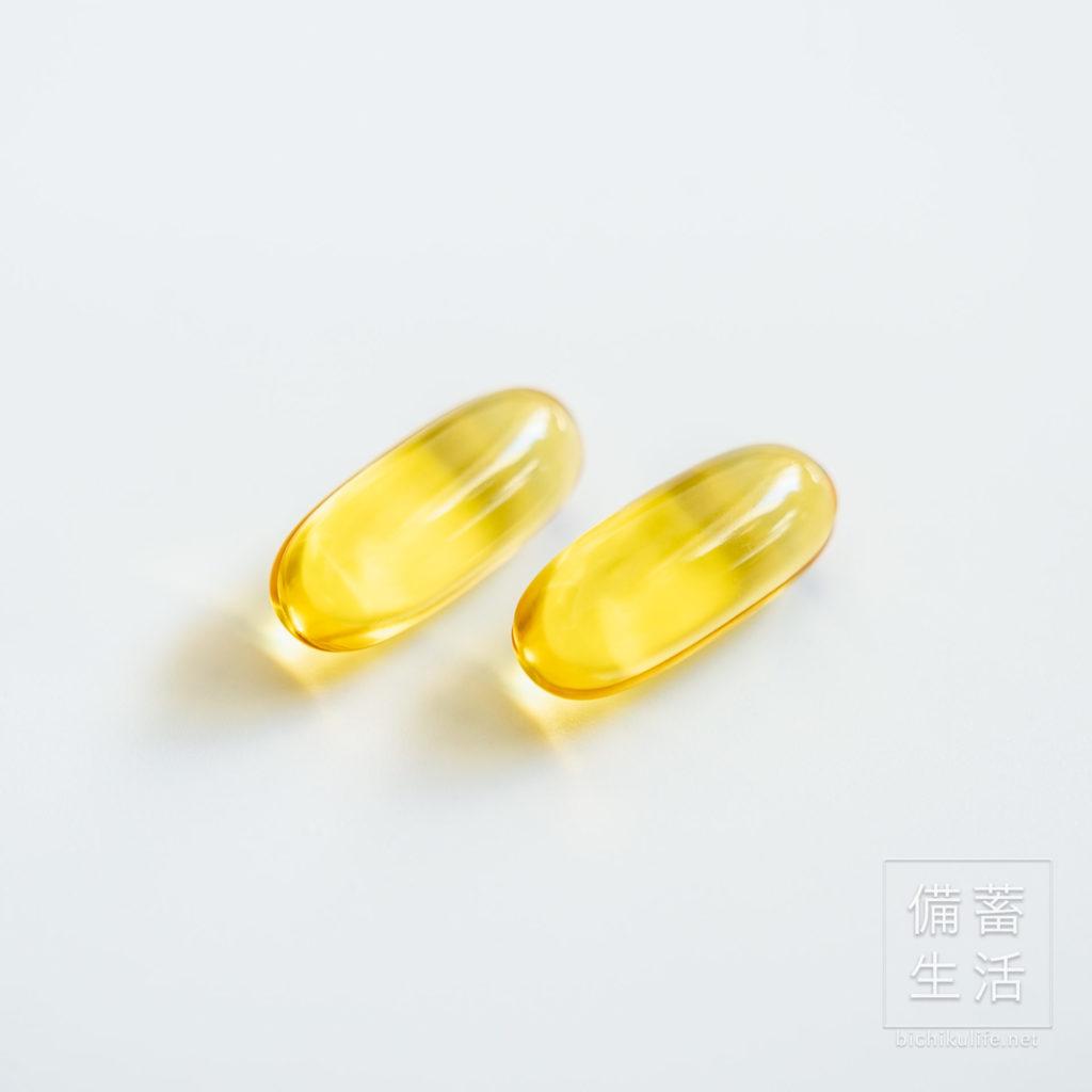 ヴァイタル ニュートリエンツ フィッシュオイル800 Vital Nutrients Fish Oil 800