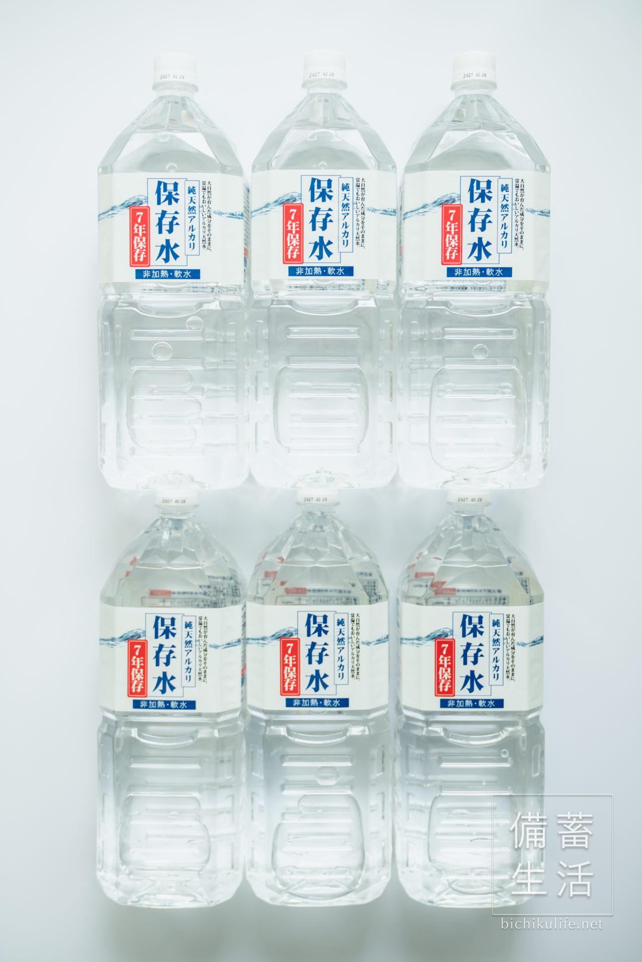 ケイエフジー 純天然アルカリ保存水 7年保存