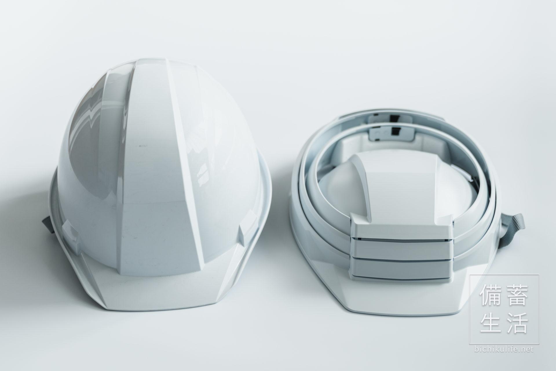 IZANO 防災用 たためるヘルメットと一般的なヘルメットの比較