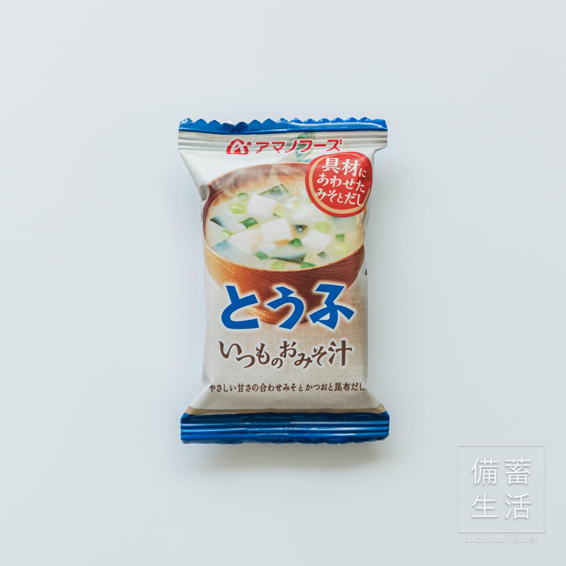 アマノフーズ いつものおみそ汁、豆腐
