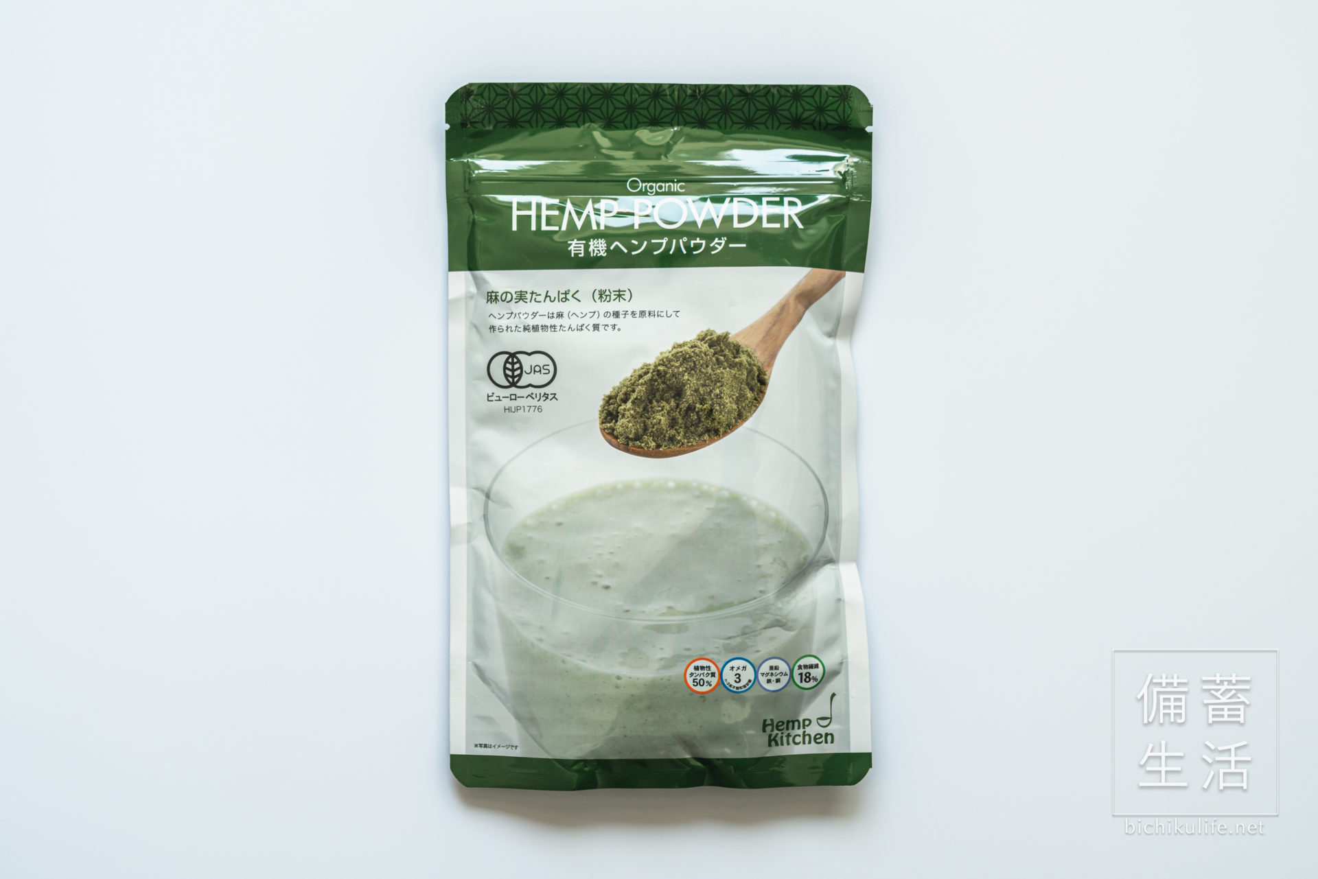 Hemp Kitchen(ヘンプキッチン)の有機ヘンプパウダー、麻の実たんぱく(粉末)