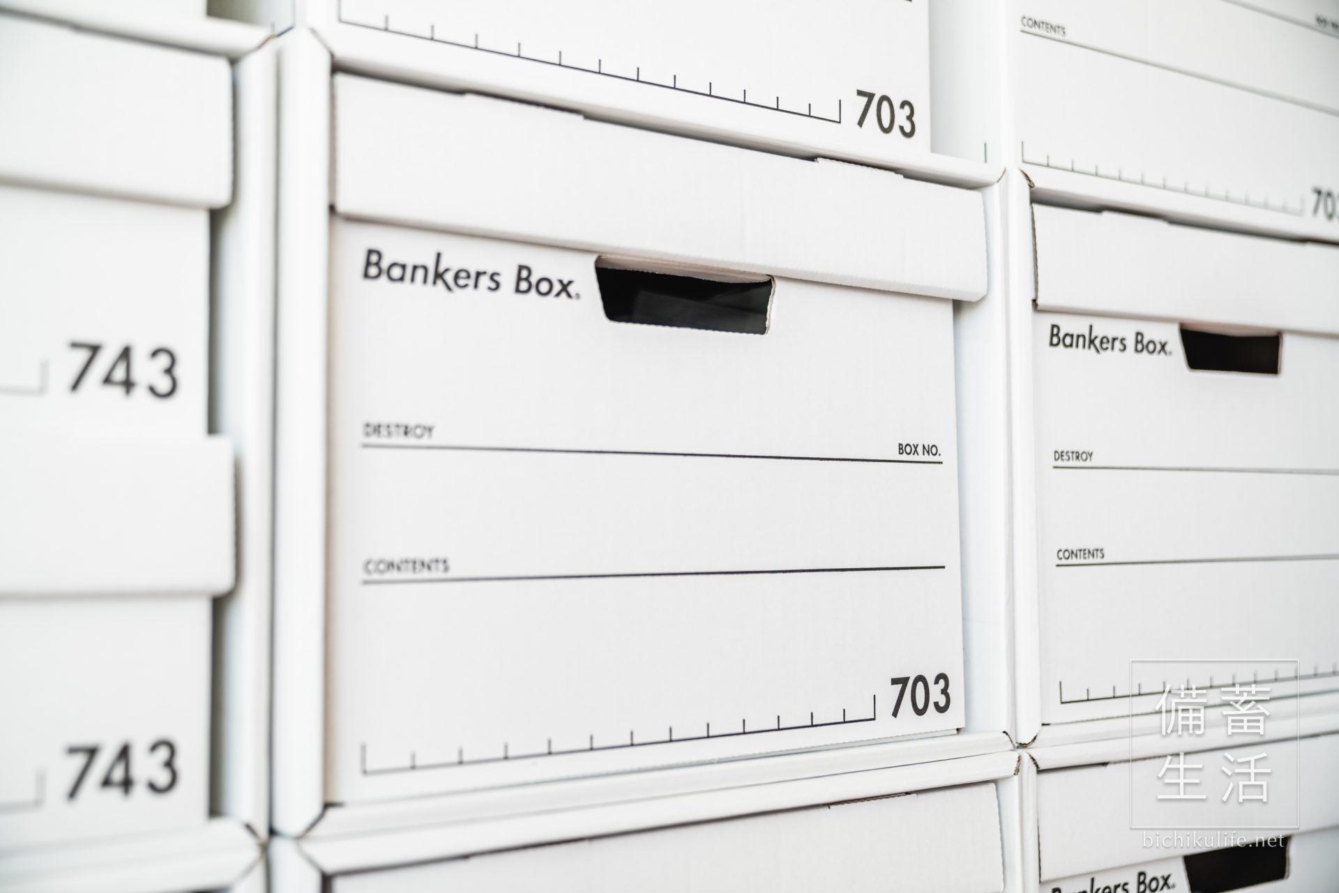 1626s ファイルキューブ(701、703s、743s専用ボックスシェル)