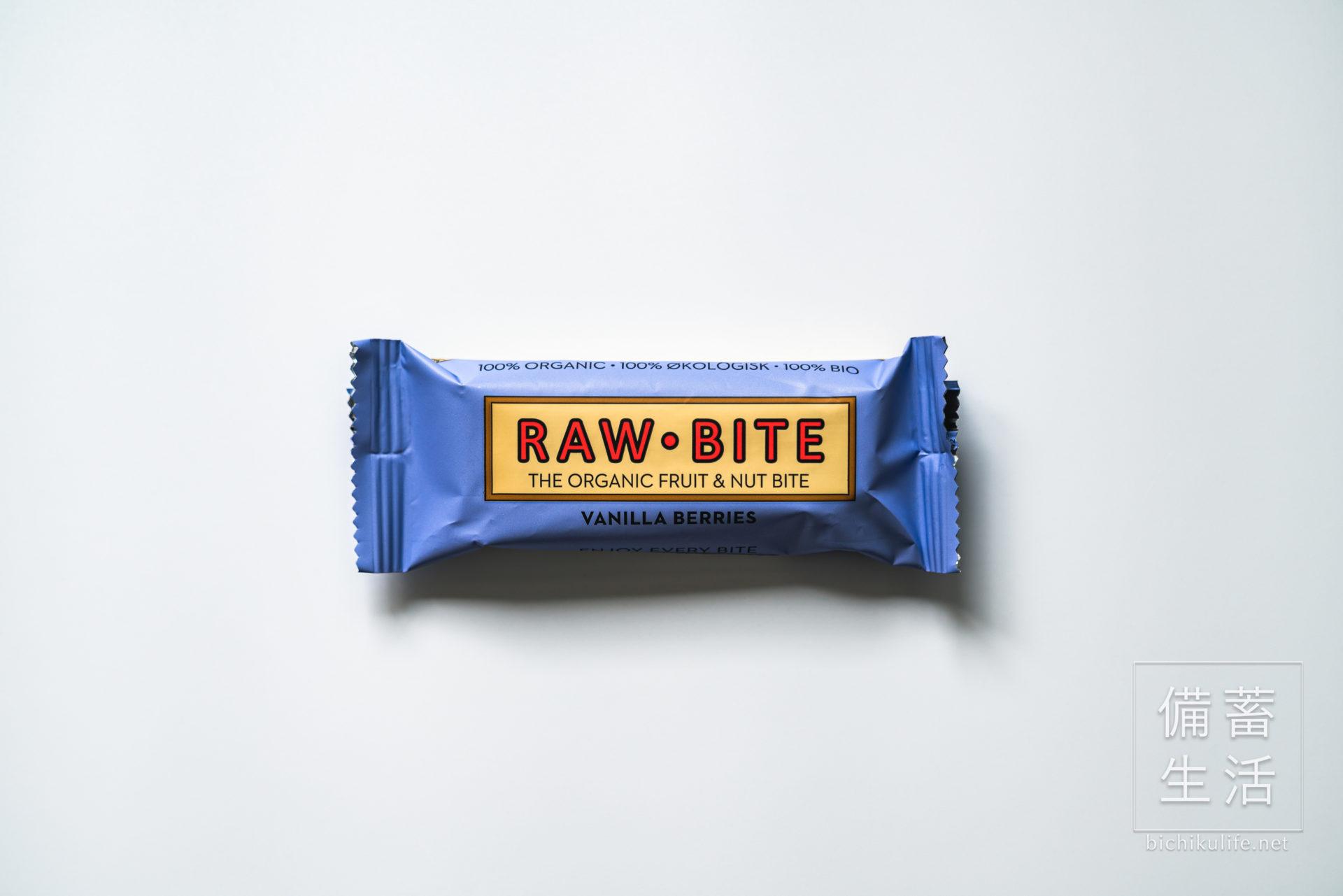 RAW・BITE 有機ローバイト(オーガニックフルーツ・ナッツバー)、バニラベリーズ