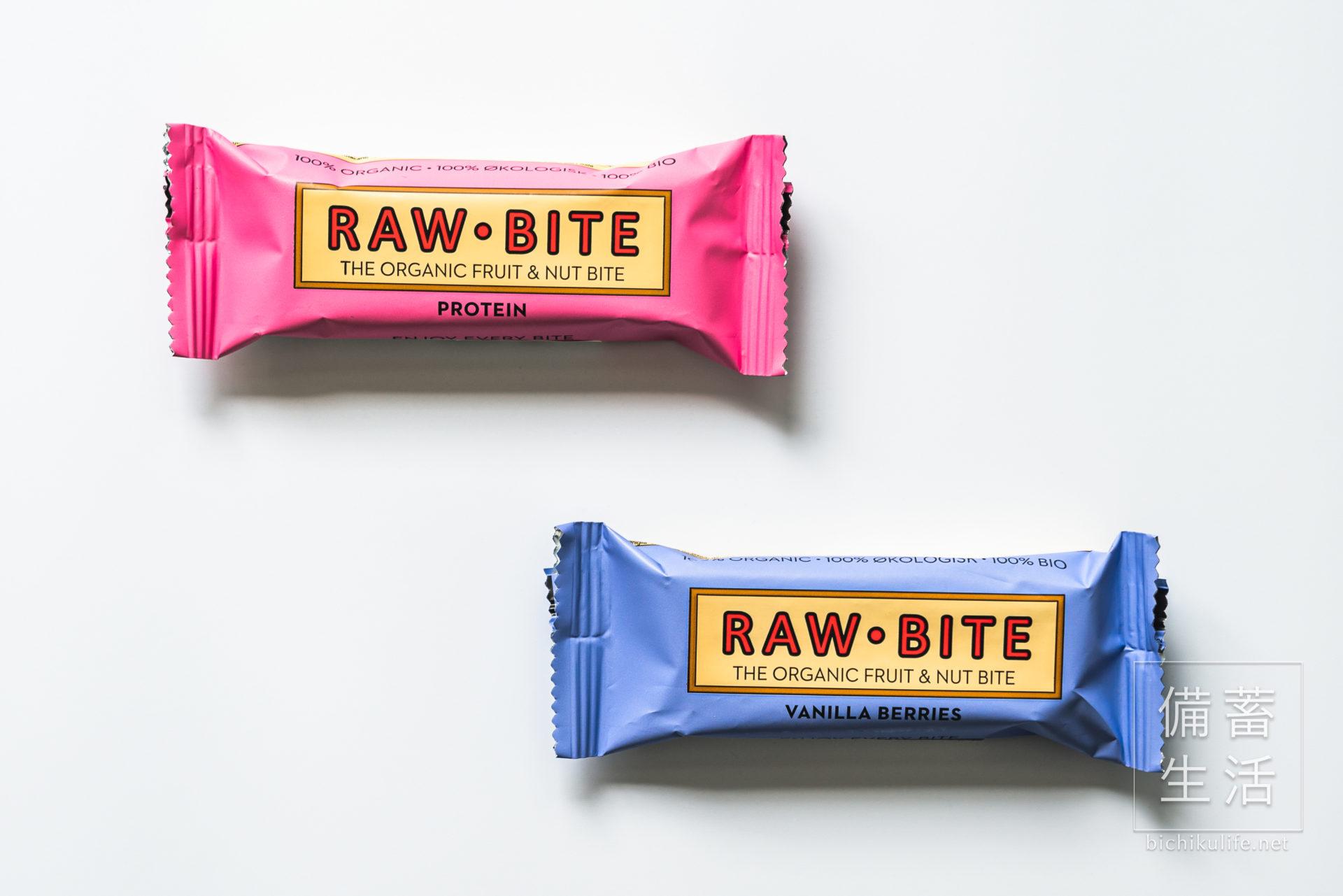 RAW・BITE 有機ローバイト(オーガニックフルーツ・ナッツバー)