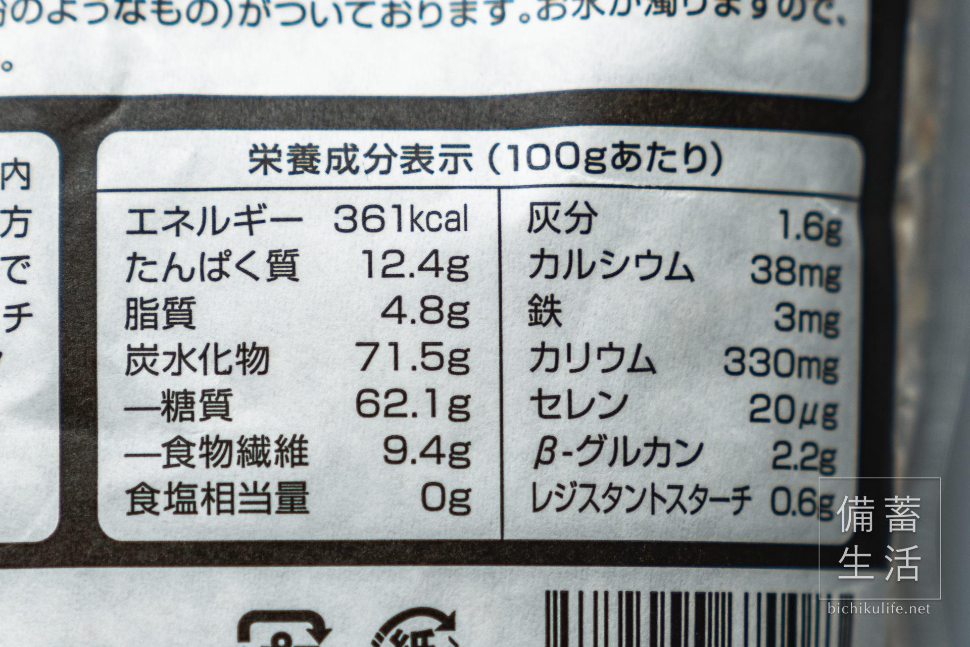 スーパーオーツ麦の栄養成分表示