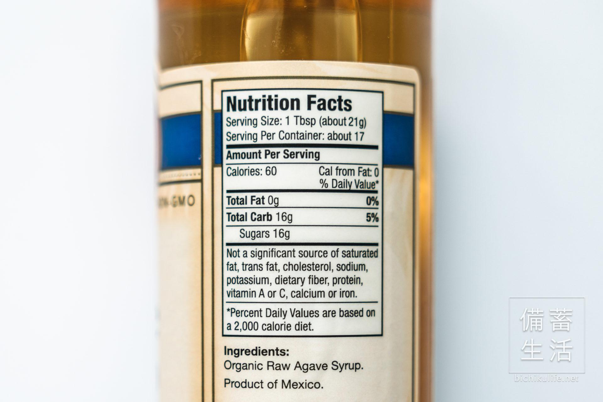 有機アガベシロップ、Aunt Patty's Organic Light Agave Syrup、オーガニックブルーアガベシロップ、栄養成分表示