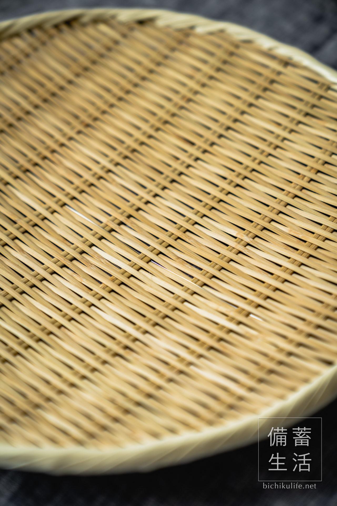 日本製の竹ざる 梅沢木材工芸社 干し野菜にぴったり