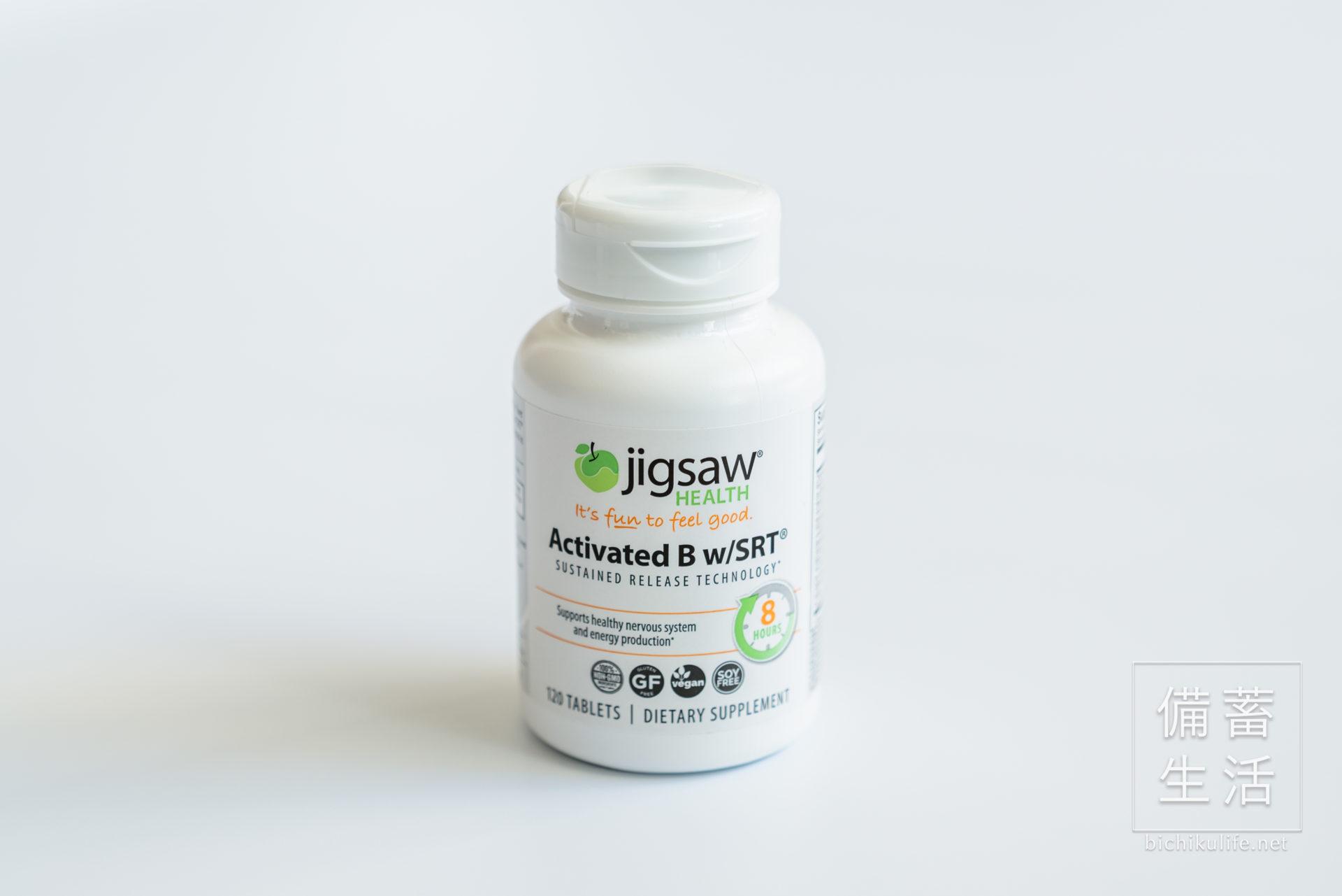 活性型ビタミンB Jigsaw Health Activated B Complex w/SRT