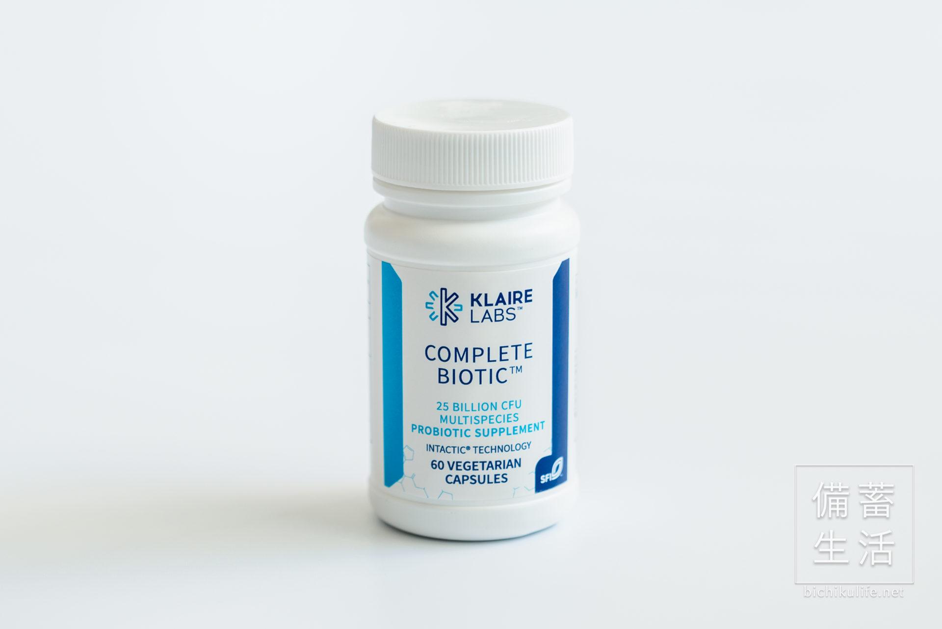 クレアラボ コンプリート バイオティック乳酸菌 Klaire Labs Complete Biotic