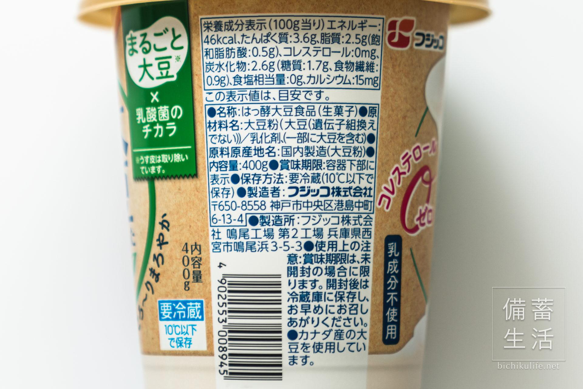フジッコ 大豆で作ったヨーグルトの栄養成分表示、製造概要
