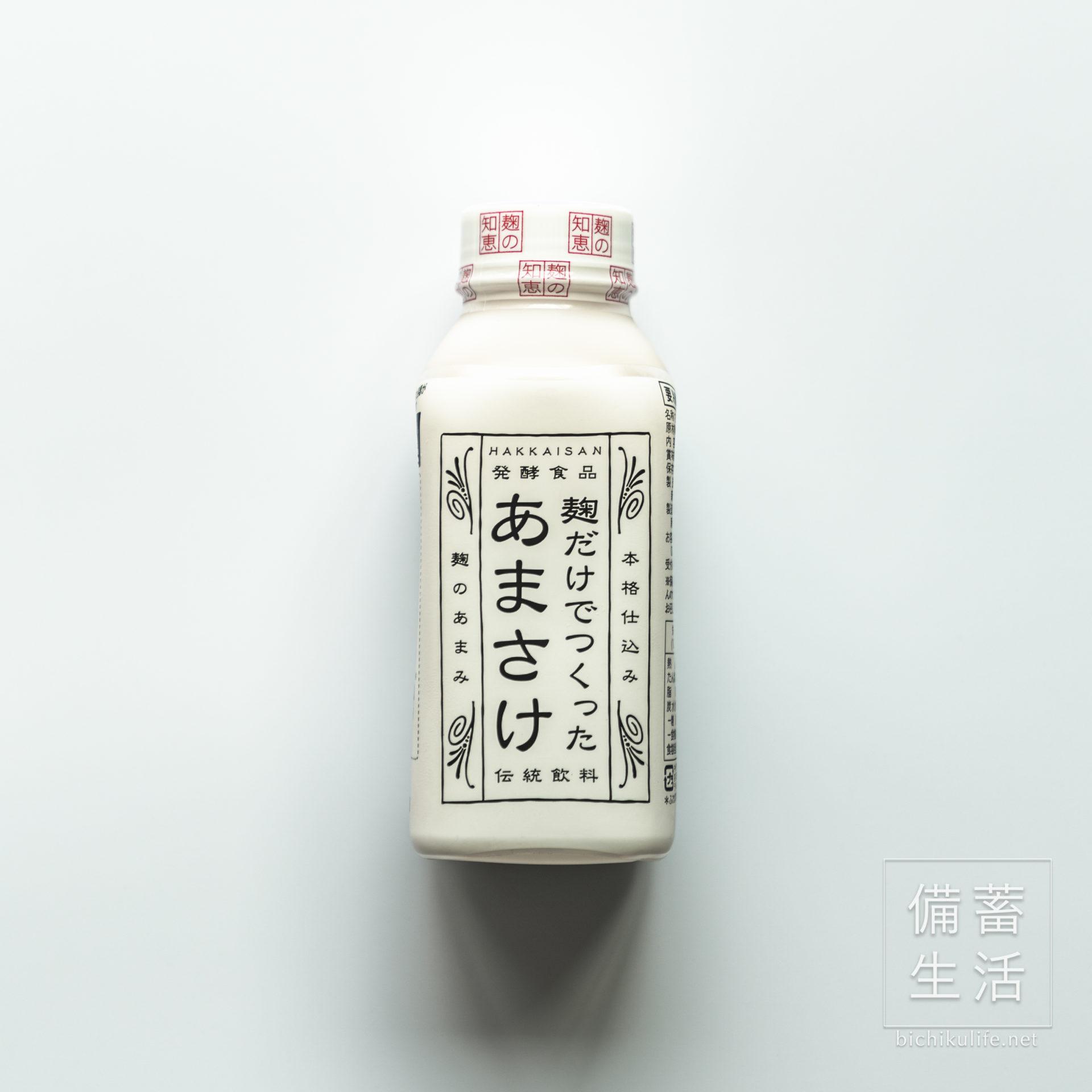 八海山の発酵食品 麹だけでつくった あまさけ(甘酒)