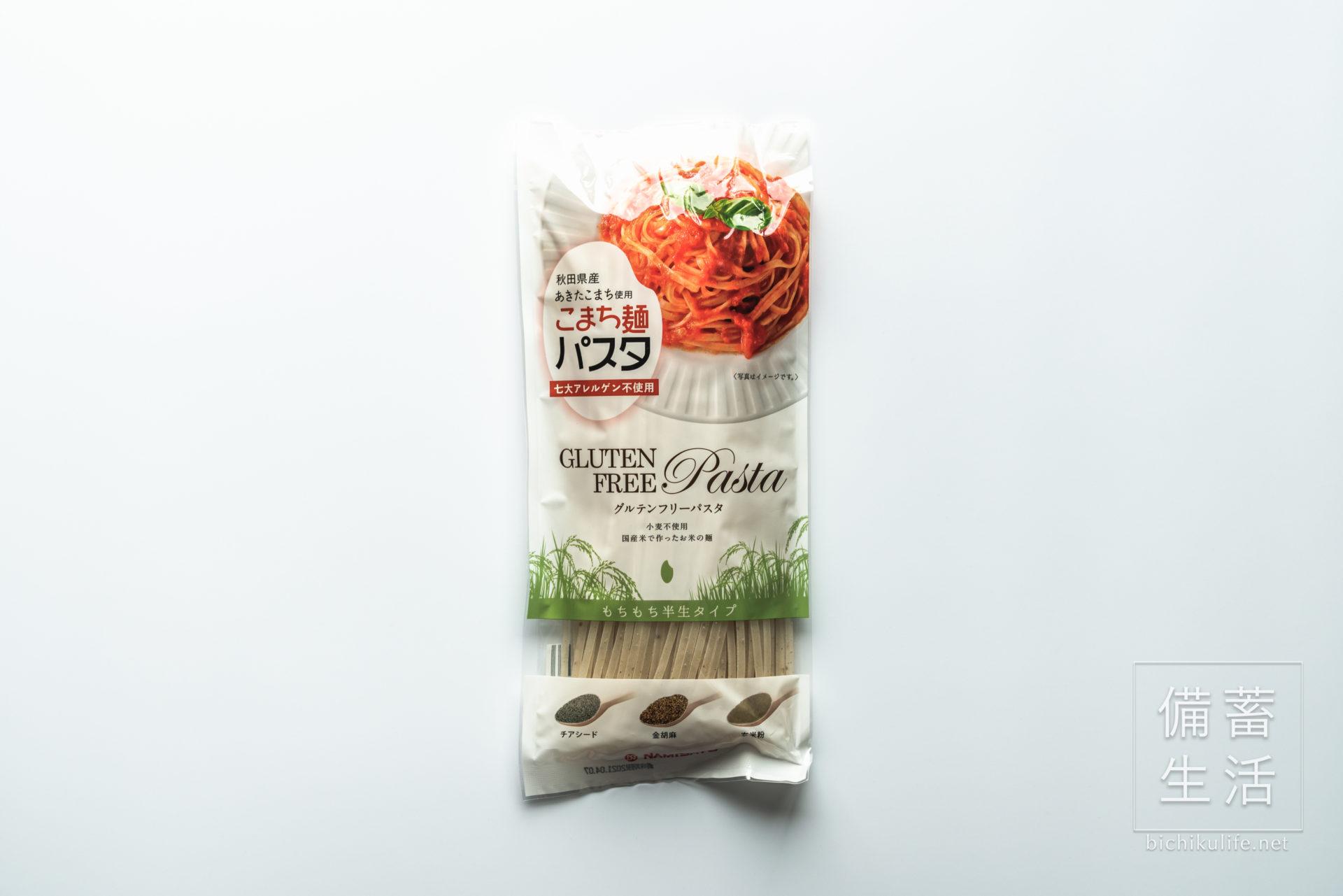 こまち麺 パスタ グルテンフリーのお米のパスタ