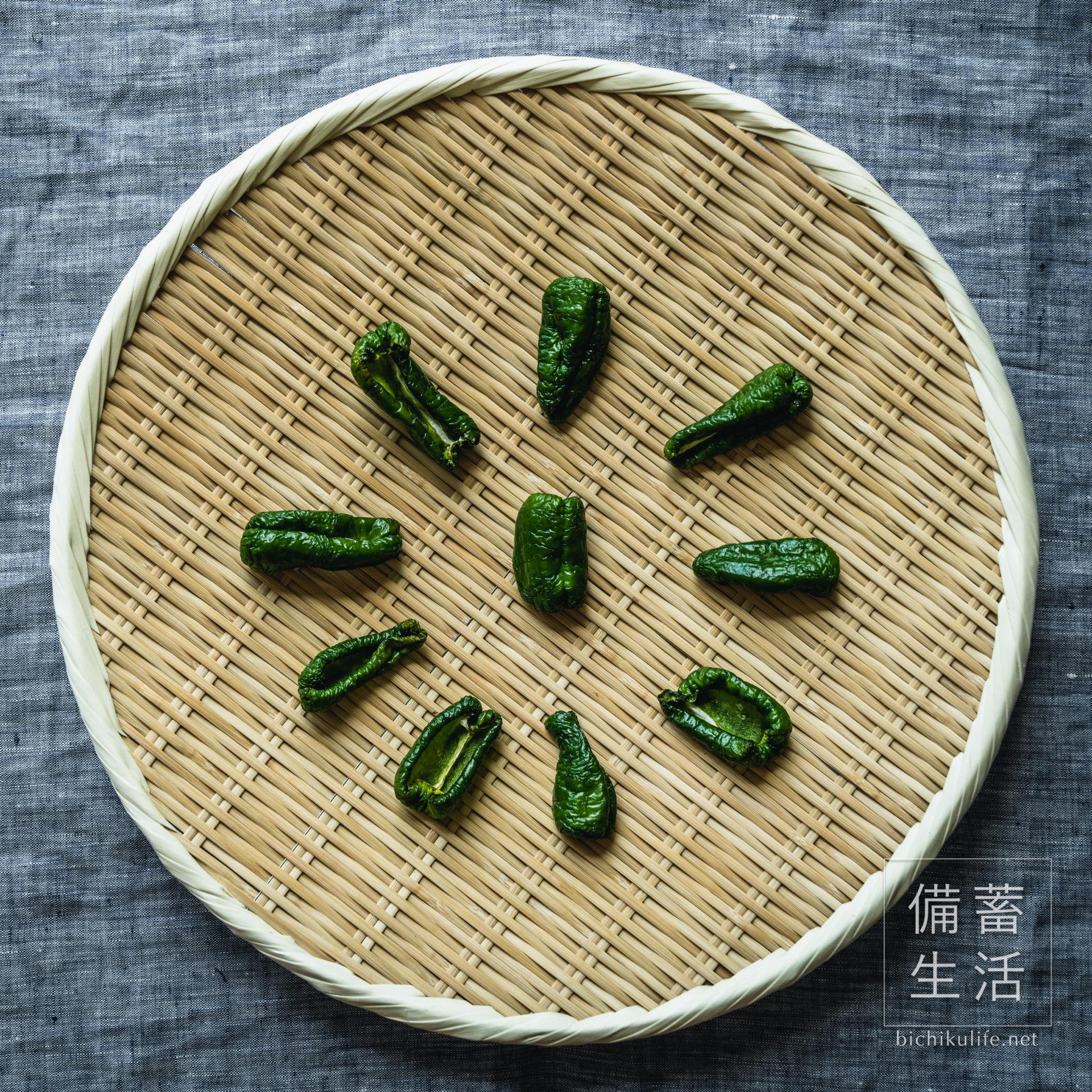 ピーマン 干し野菜づくり -干しピーマン-