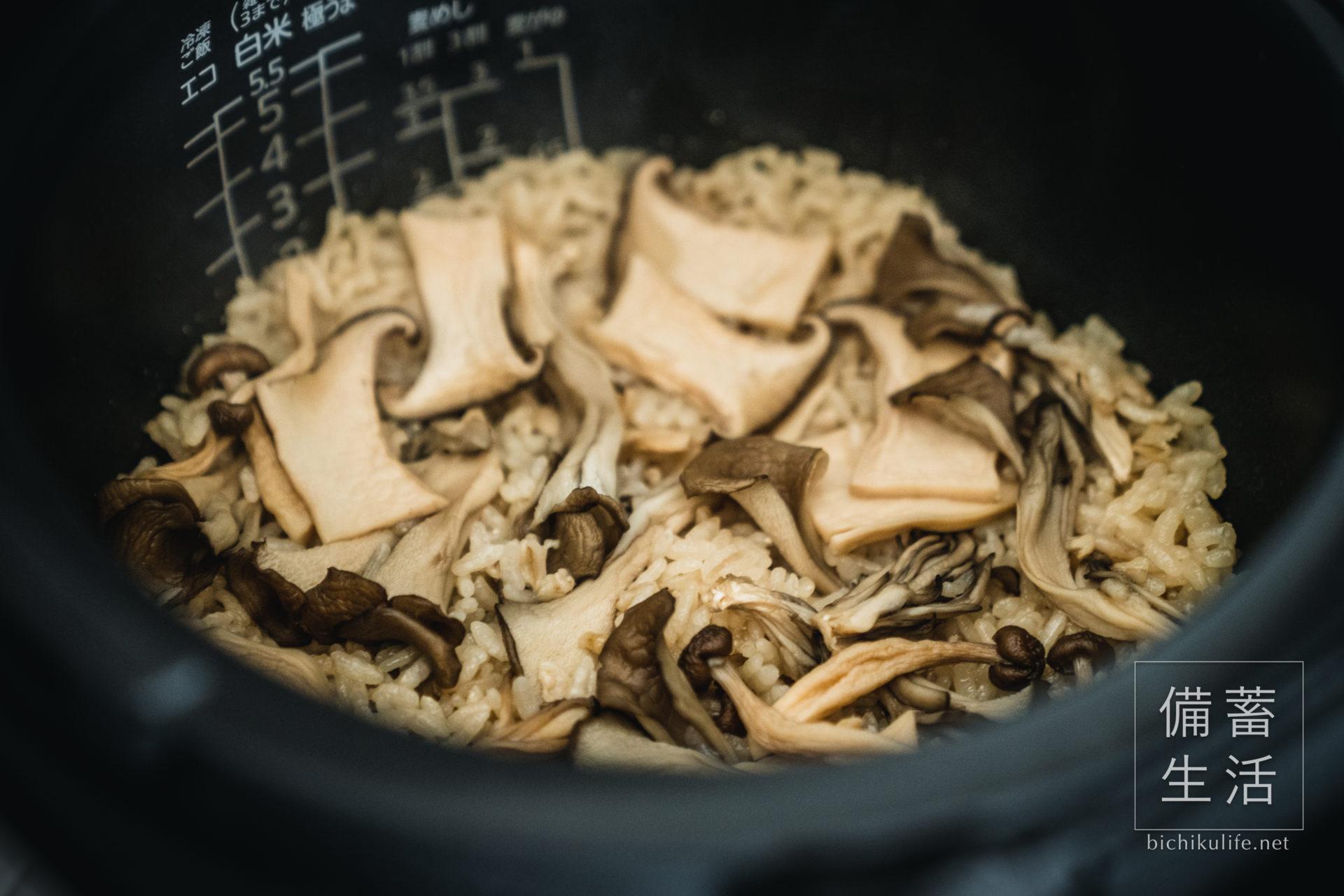干し野菜づくり 干しエリンギ、干ししめじ、干し舞茸の炊き込みご飯