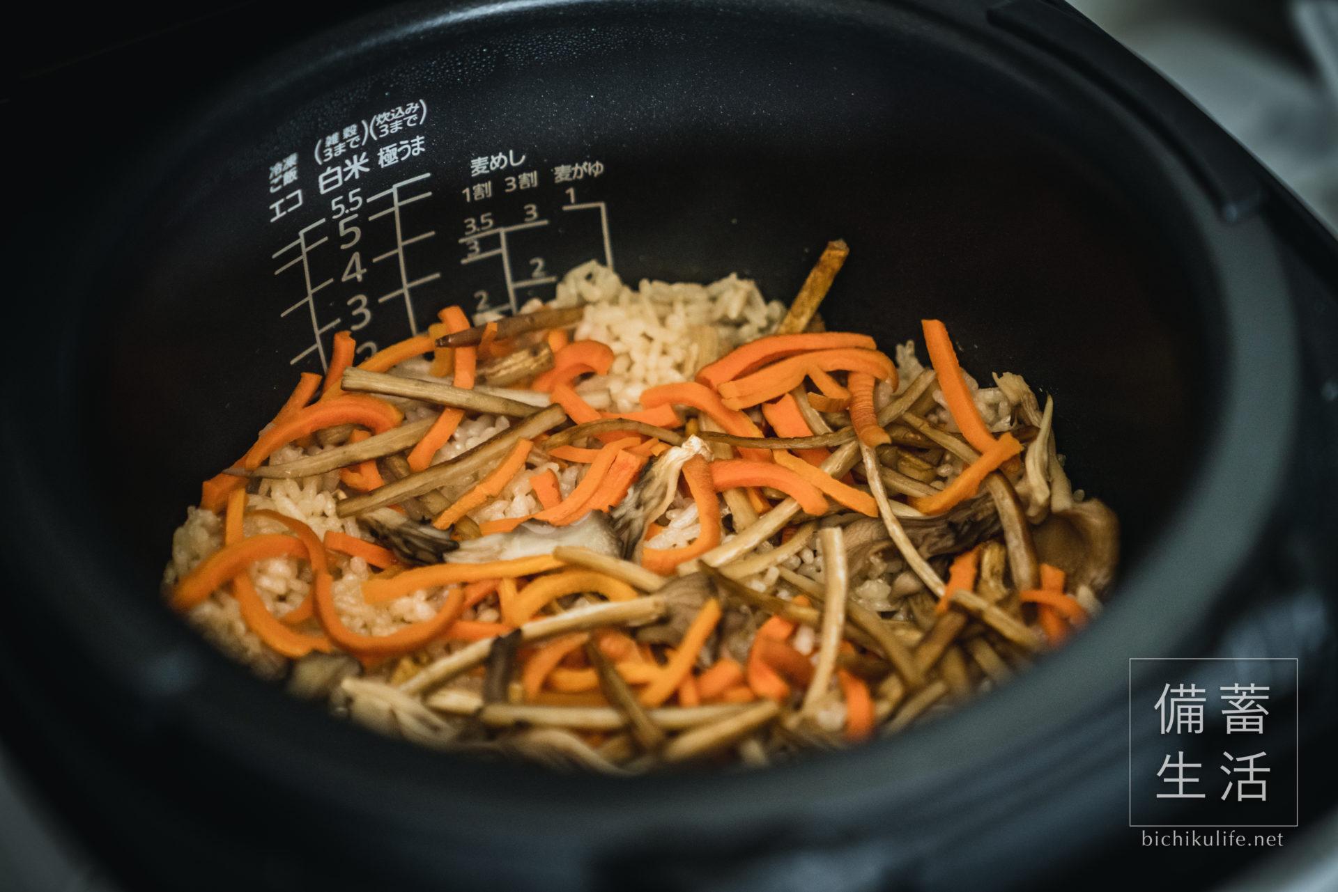 干し野菜づくり 干しごぼうのレシピ、干しごぼうの炊き込みご飯