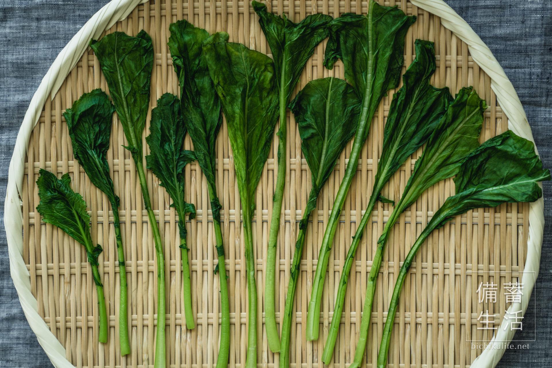 かぶ 干し野菜づくり|干し蕪の作り方