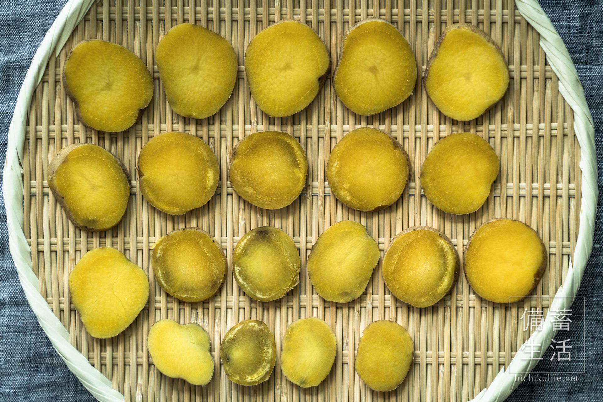 じゃがいも 干し野菜づくり|干し馬鈴薯の作り方