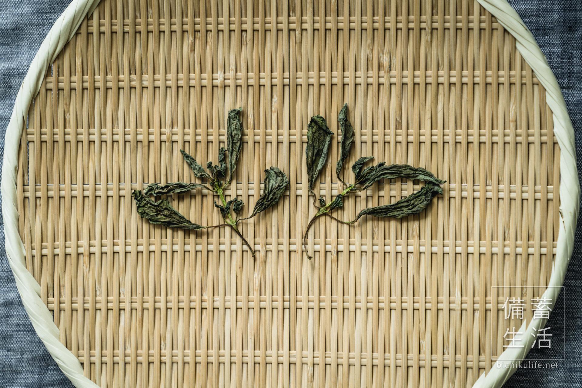 バジル 干し野菜づくり -干しバジル-