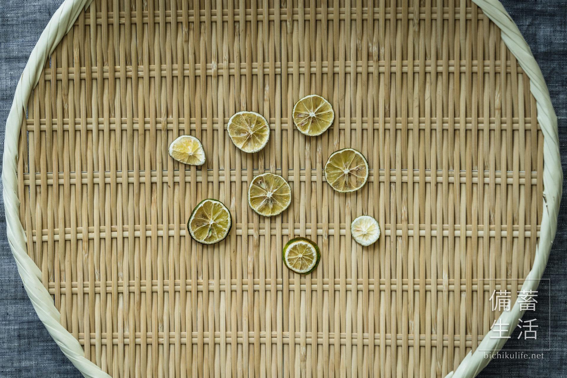 すだち 干し野菜づくり|干し酢橘の作り方