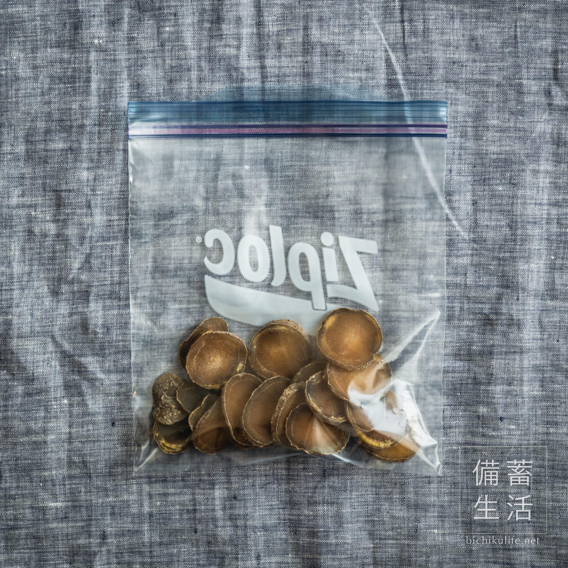干しジャガイモをジップロック(保存袋)で保存