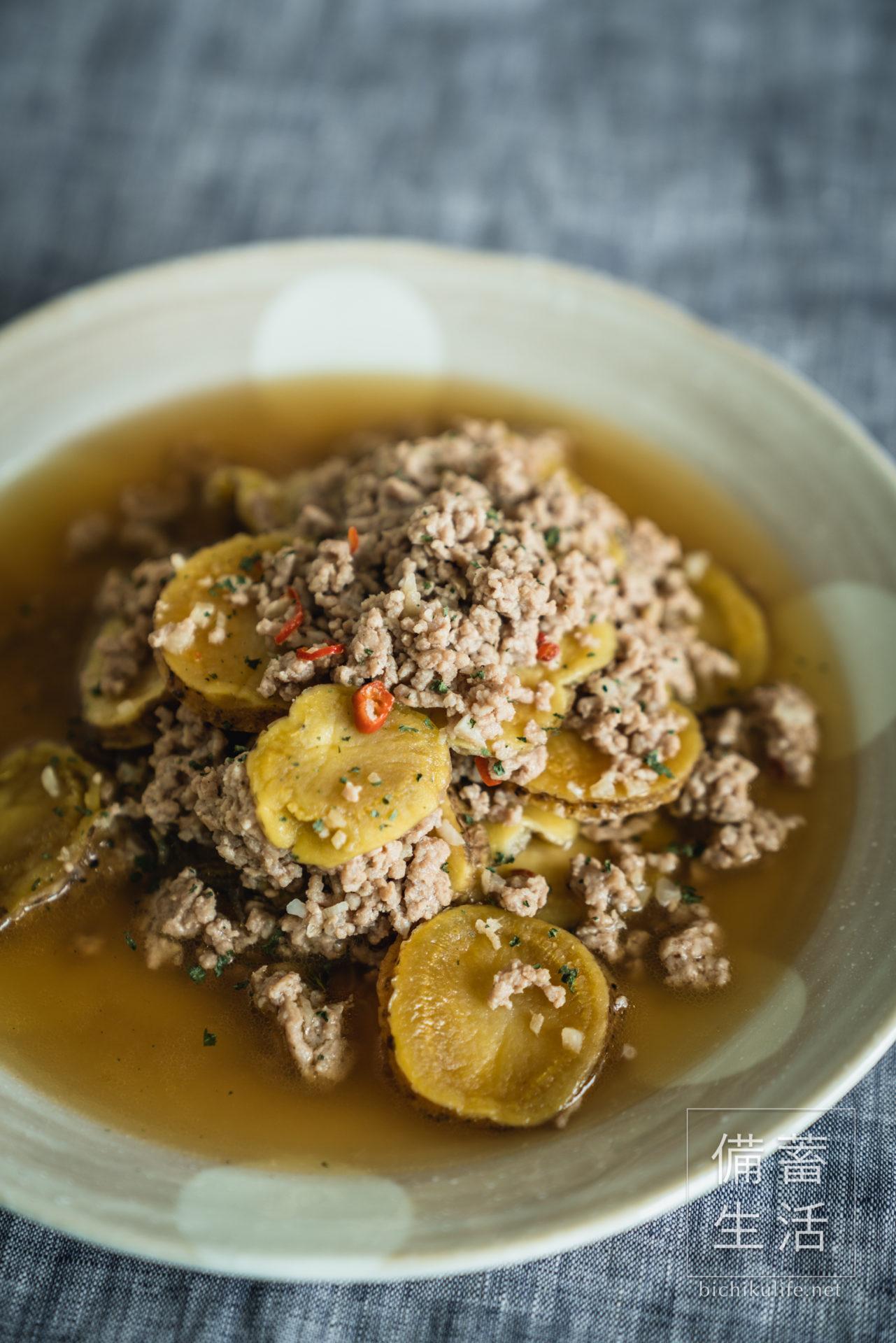 じゃがいも 干し野菜づくり|干し馬鈴薯の作り方 干しジャガイモのレシピ、干しジャガイモとひき肉のピリ辛オイスター煮