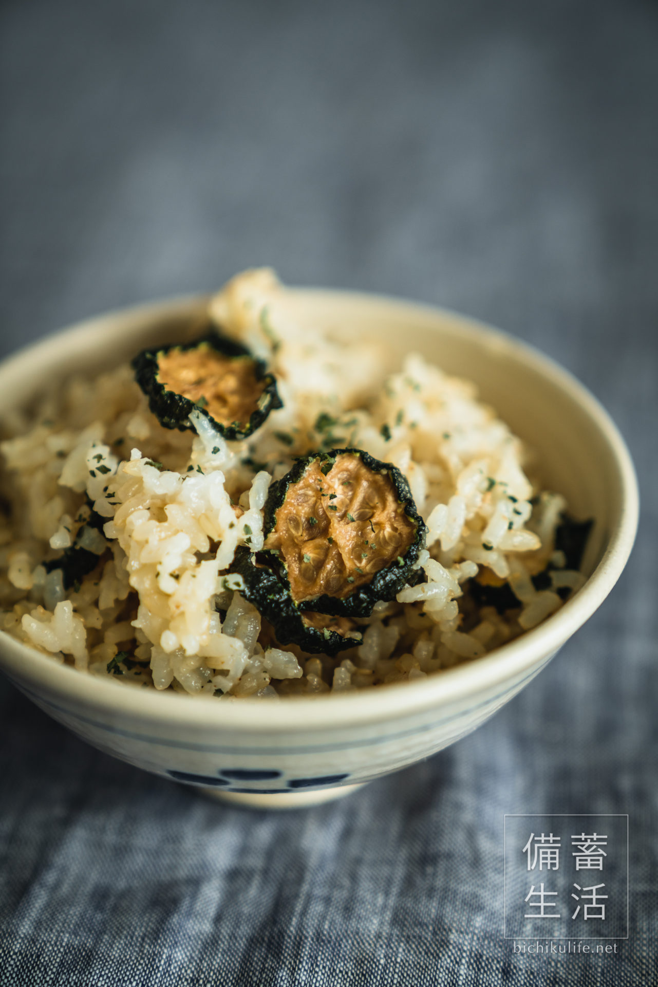 干しズッキーニのレシピ、干しズッキーニの胡麻みそ混ぜご飯、干し野菜づくり ズッキーニ