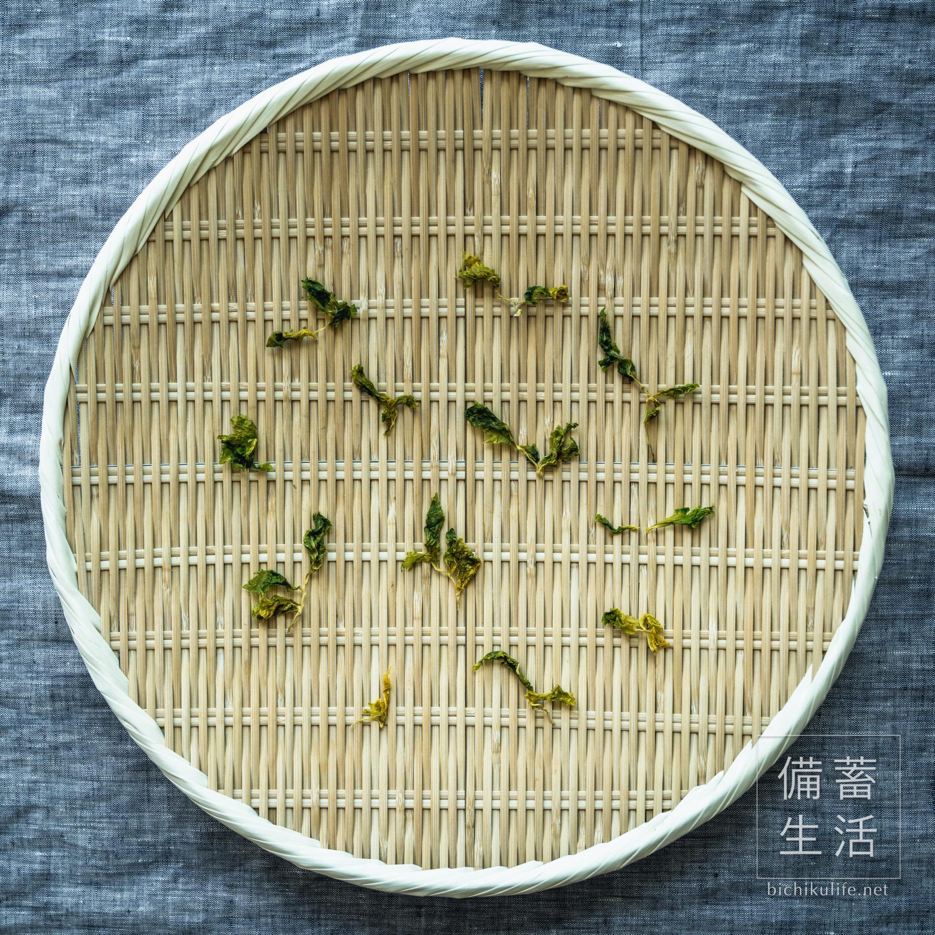 セロリ 干し野菜づくり|干しセロリの作り方