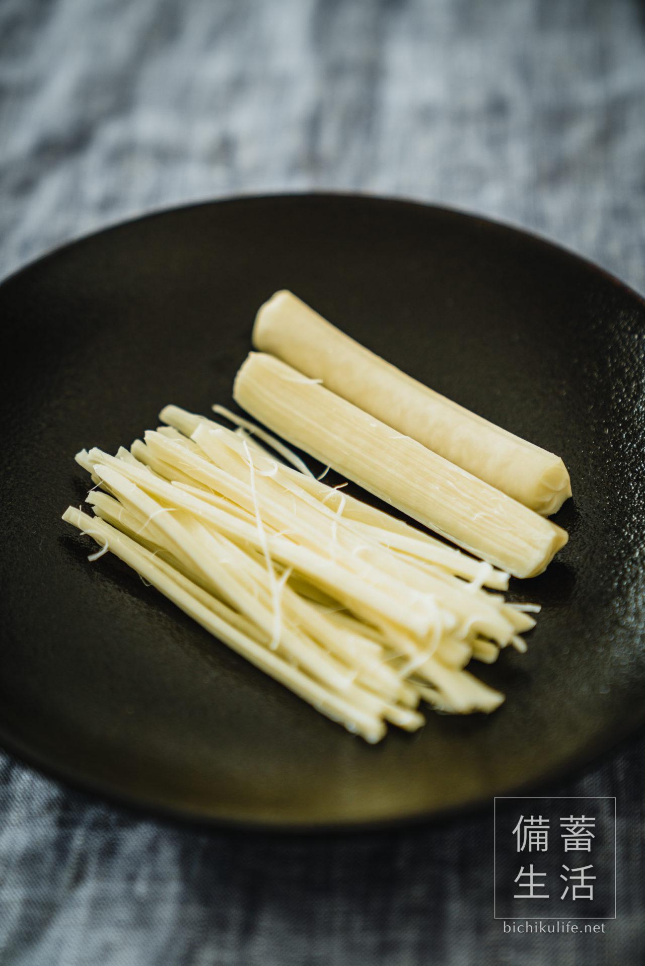 さけるチーズのぬか漬けの作り方とコツ