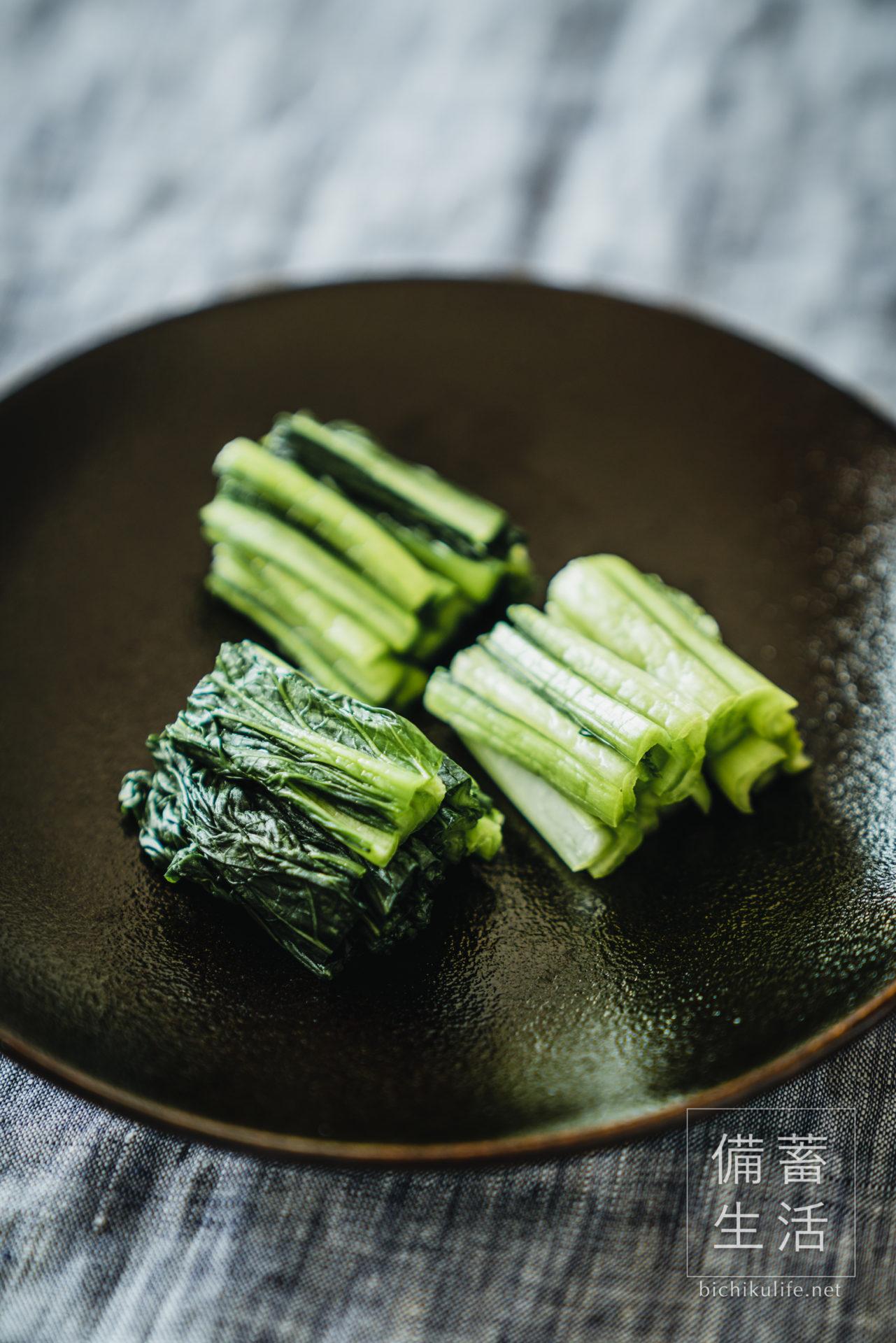 小松菜のぬか漬けの作り方とコツ