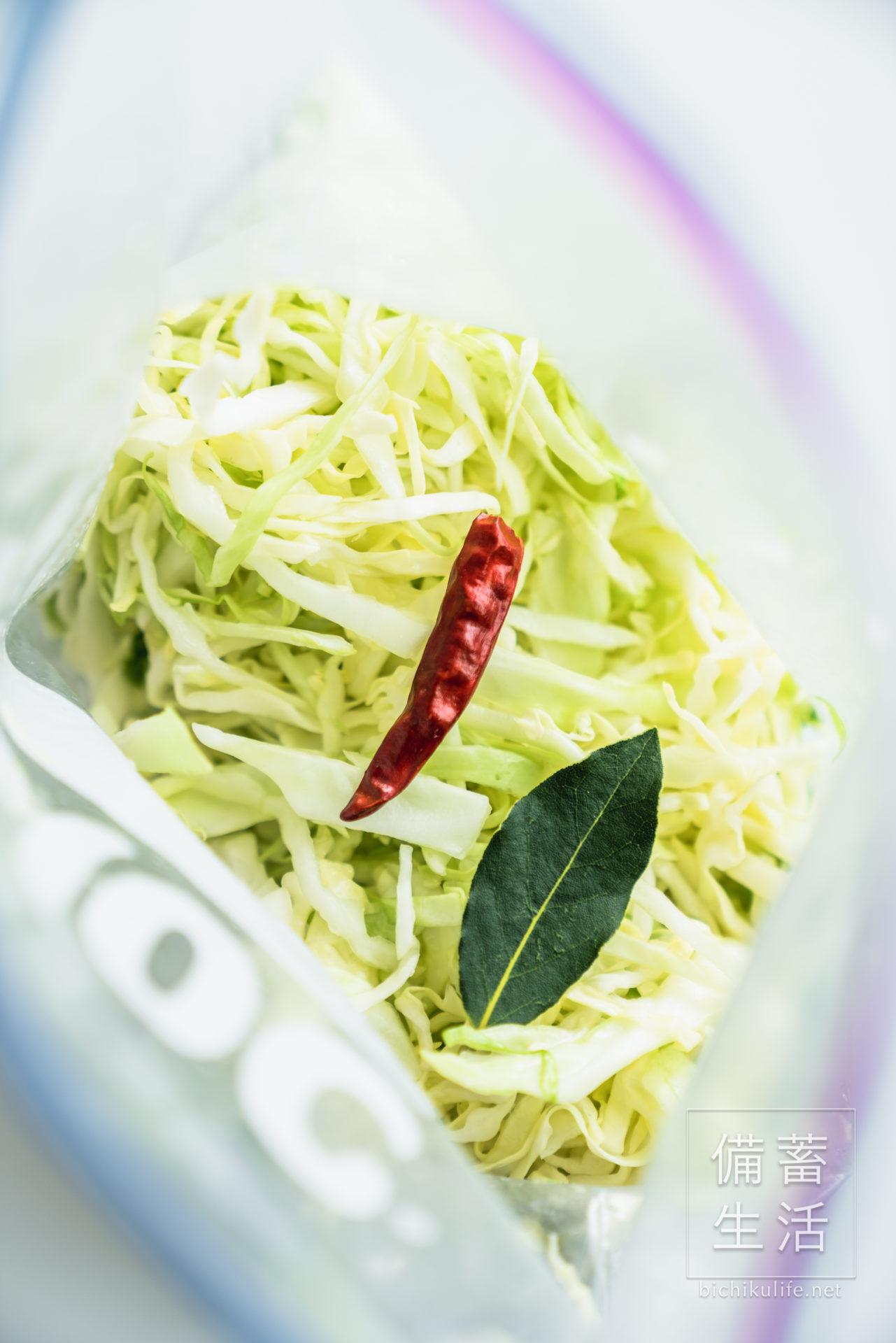 ザワークラウト作りのレシピ(発酵保存食)、ローリエと赤唐辛子を加える
