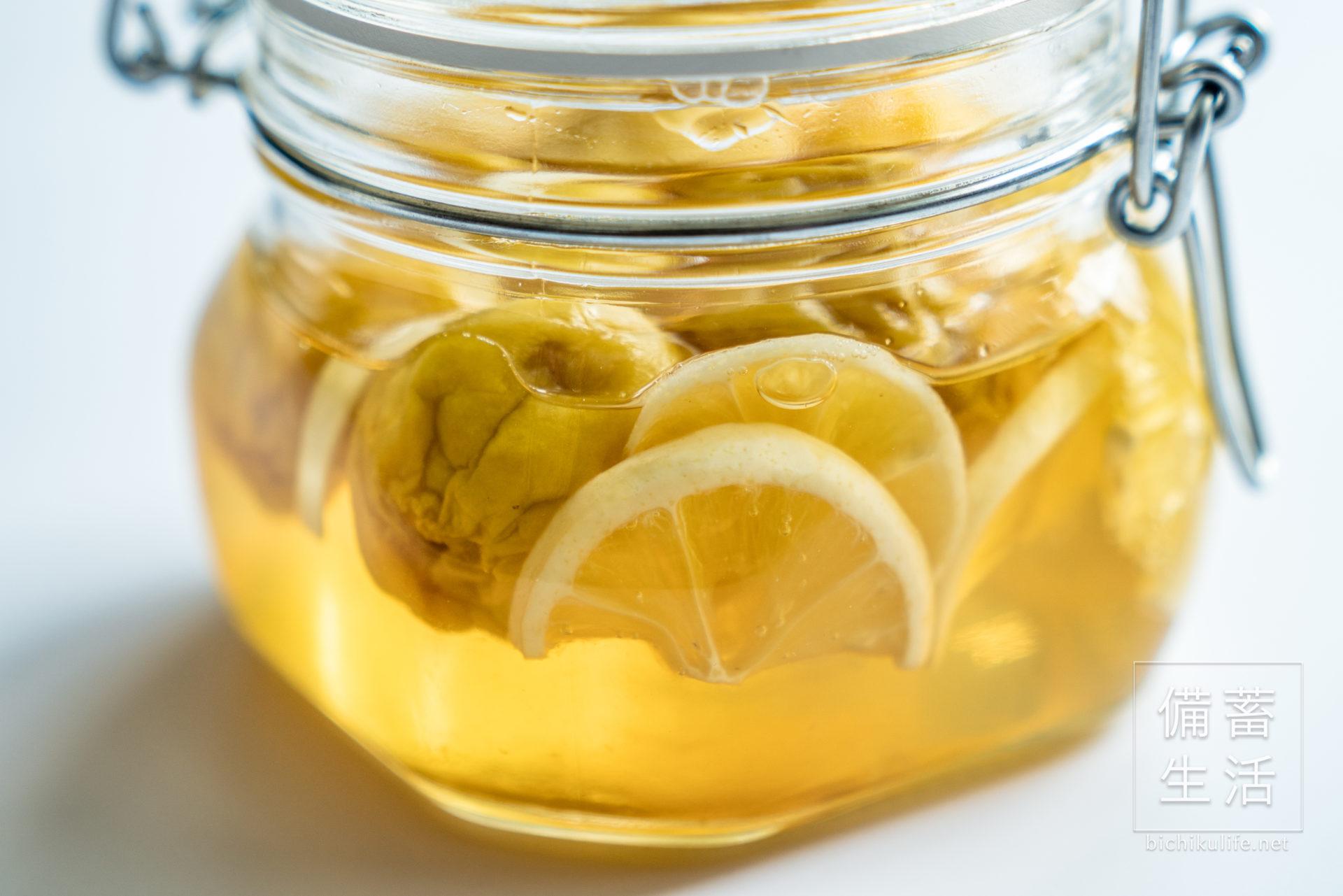 梅シロップ はちみつレモンのレシピ、完成した梅はちみつレモンシロップの様子