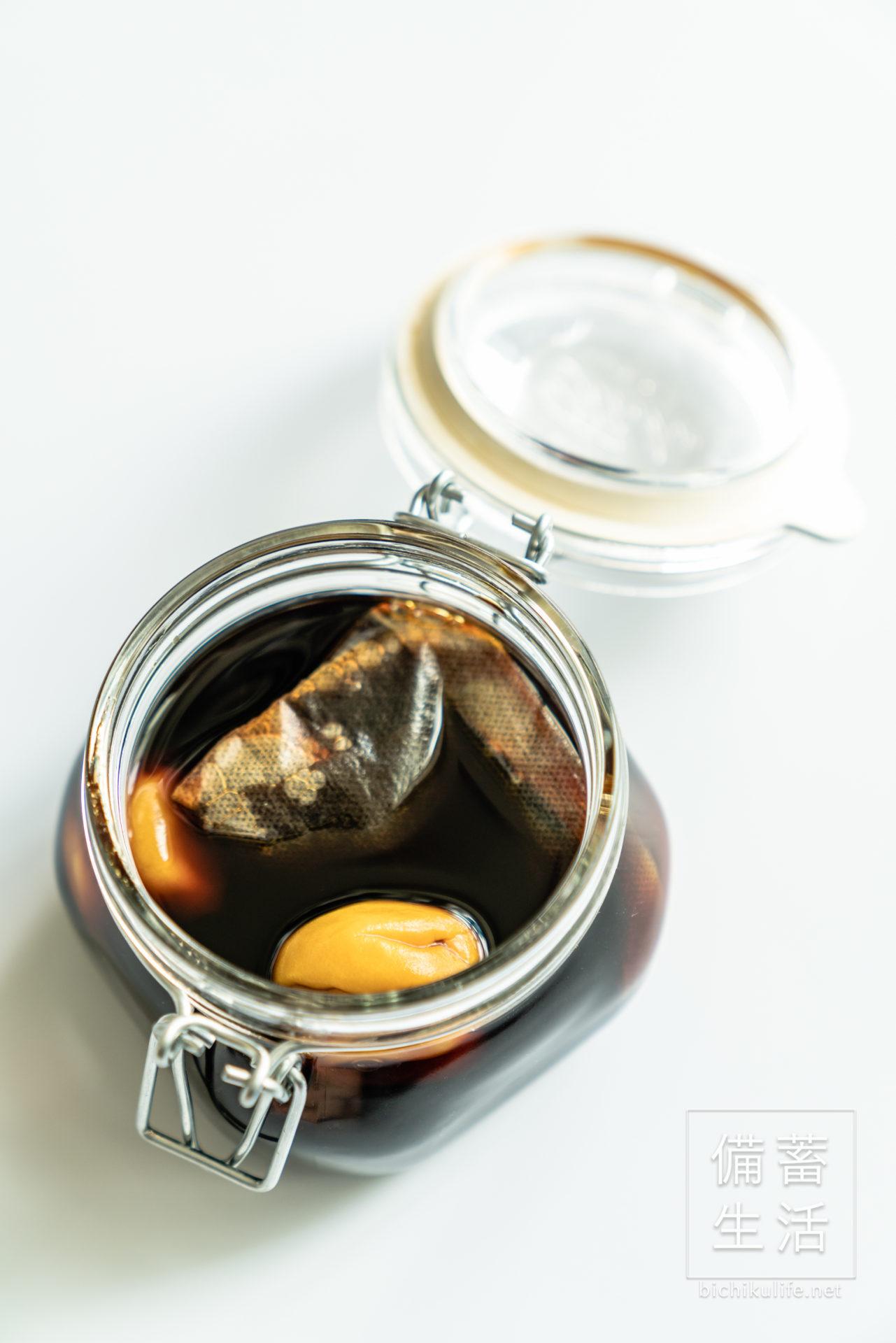 梅の醤油漬けのレシピ、完成した梅の醤油漬けの様子