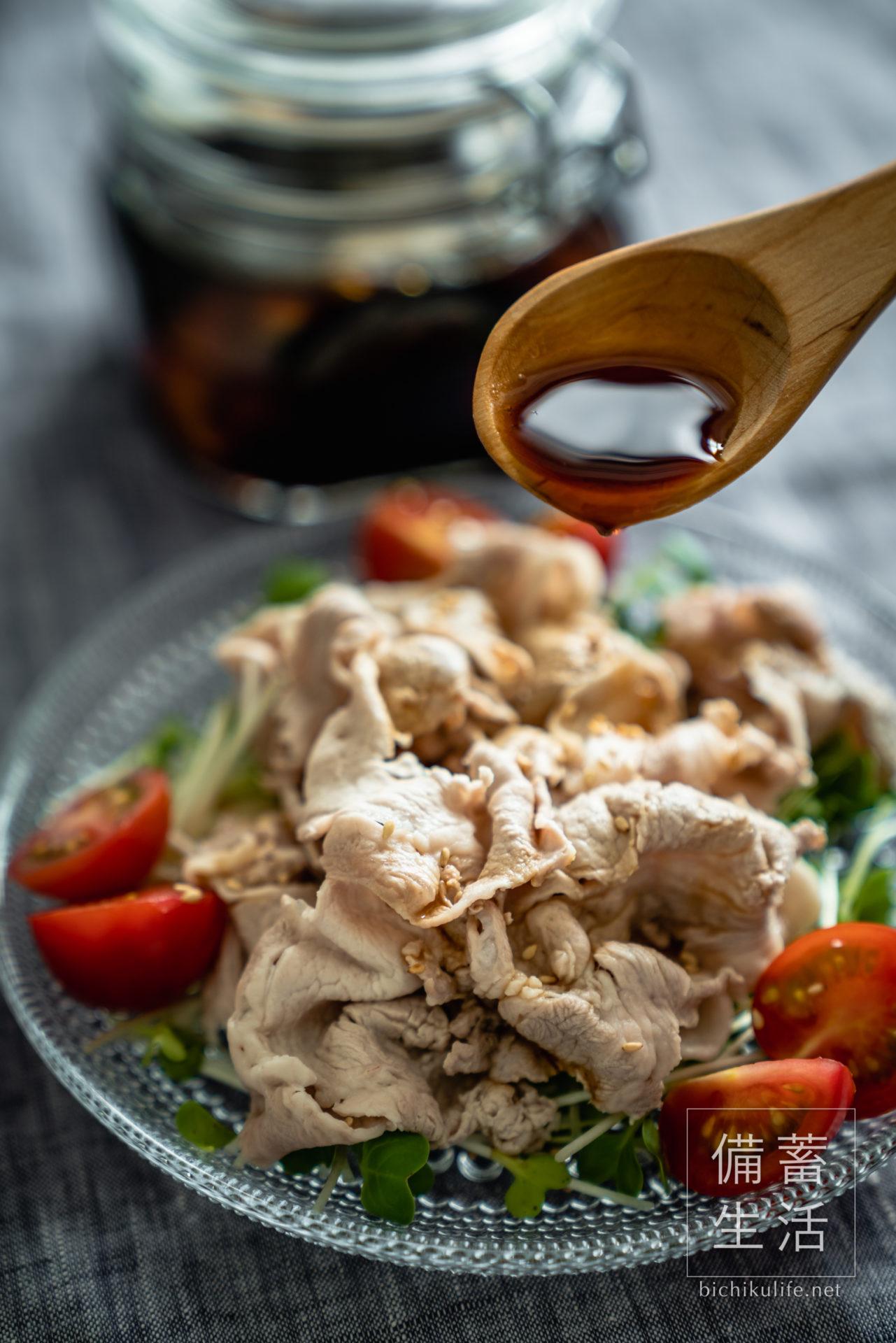 梅の醤油漬けのレシピ、豚しゃぶサラダ