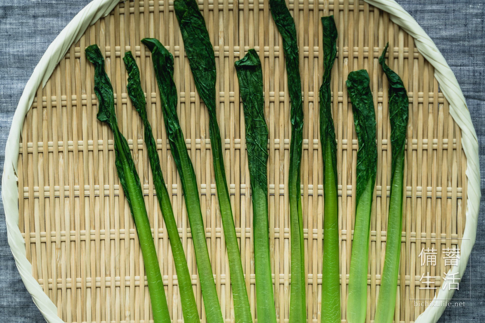 こまつな 干し野菜づくり|干し小松菜の作り方