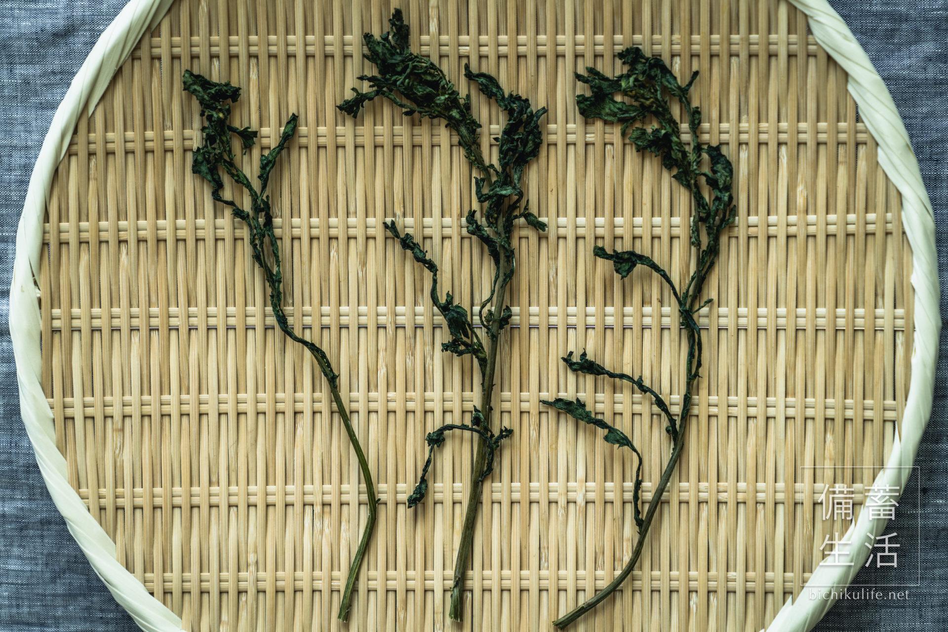 しゅんぎく 干し野菜づくり|干し春菊の作り方
