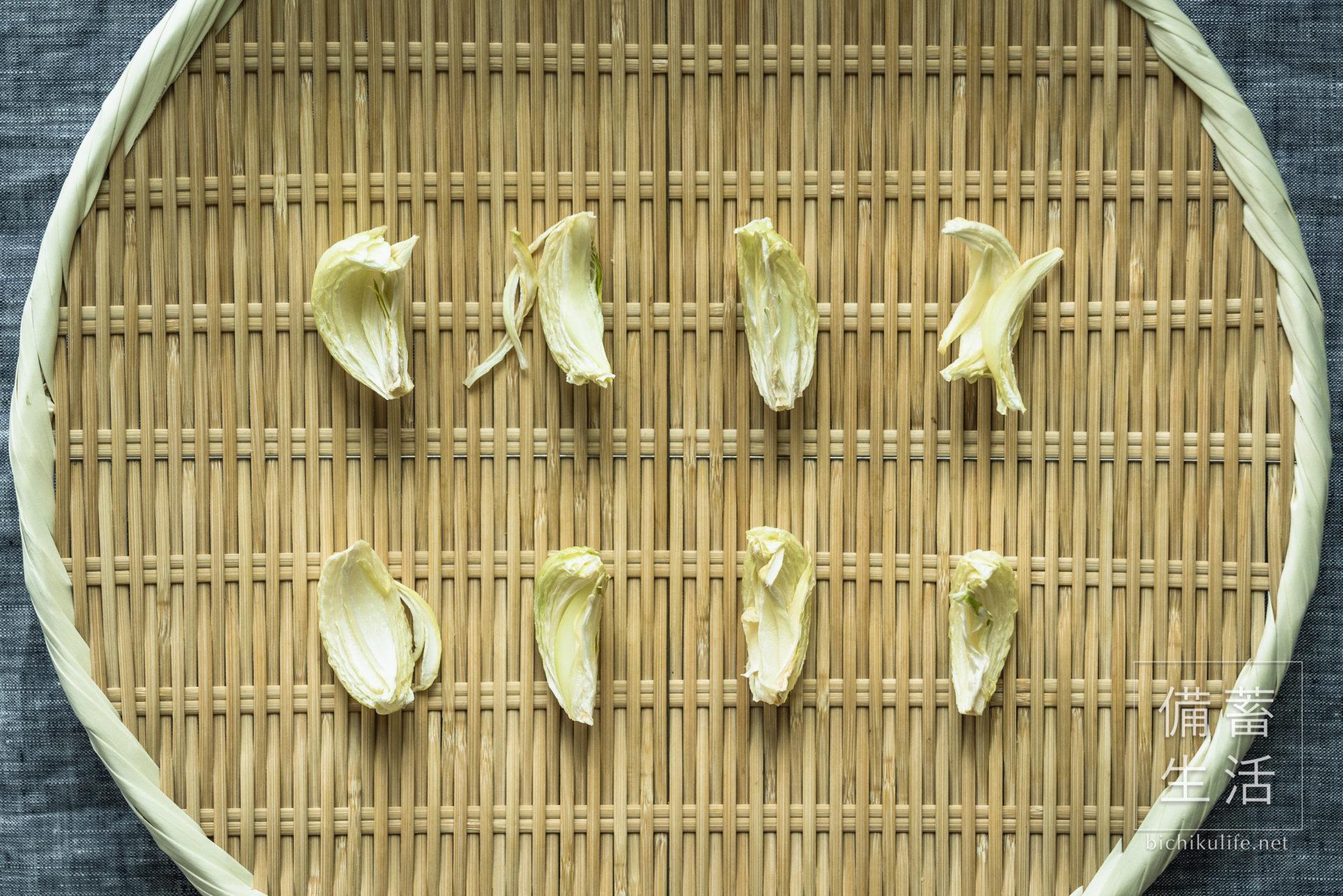 たまねぎ 干し野菜づくり|干し玉ねぎの作り方