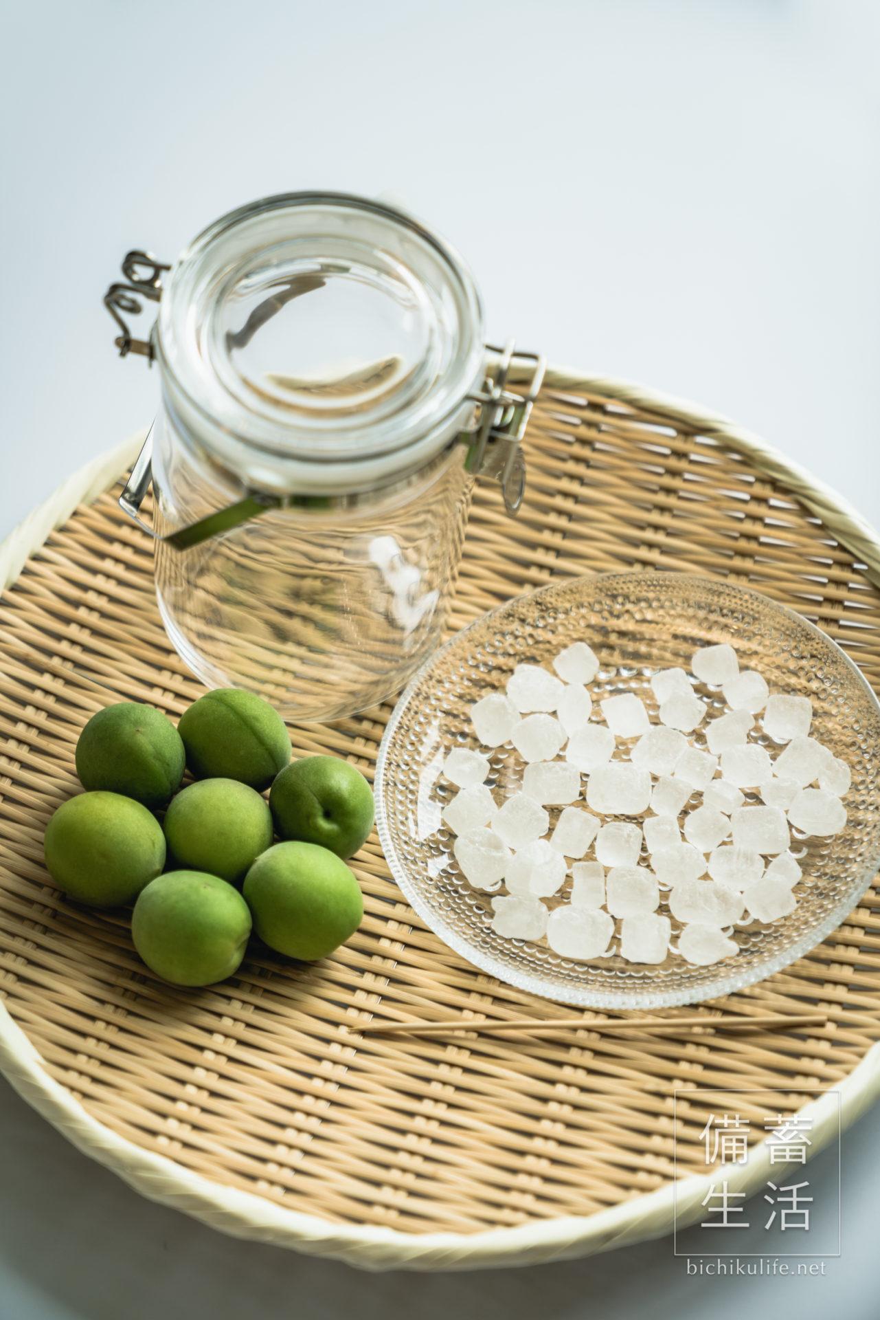 梅シロップづくり 自家製梅シロップを作るアイデア、梅シロップ作りの材料と道具