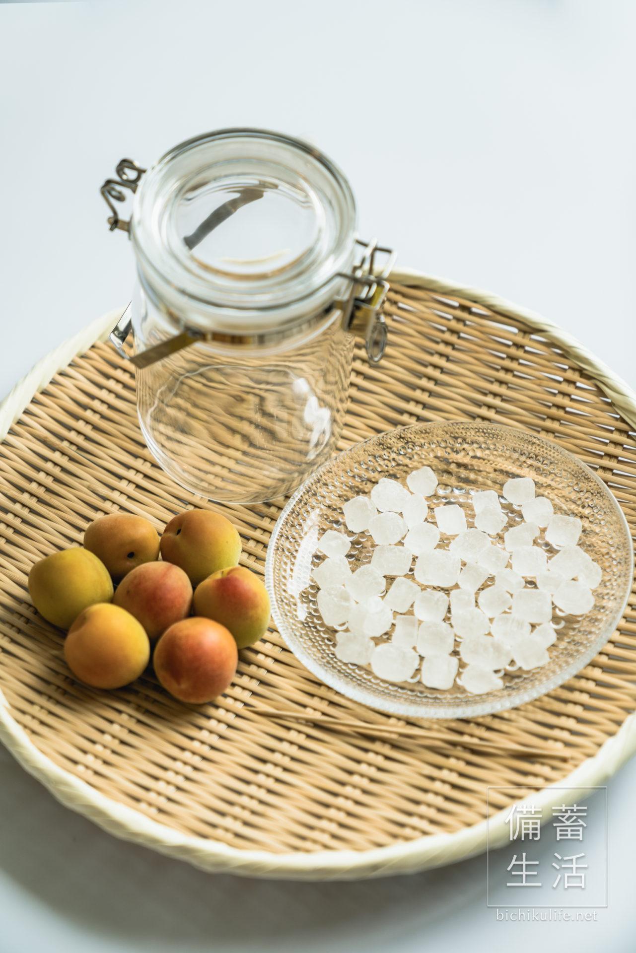 梅酒づくり 自家製梅酒を作るアイデア、完熟南高梅の自家製梅酒の材料