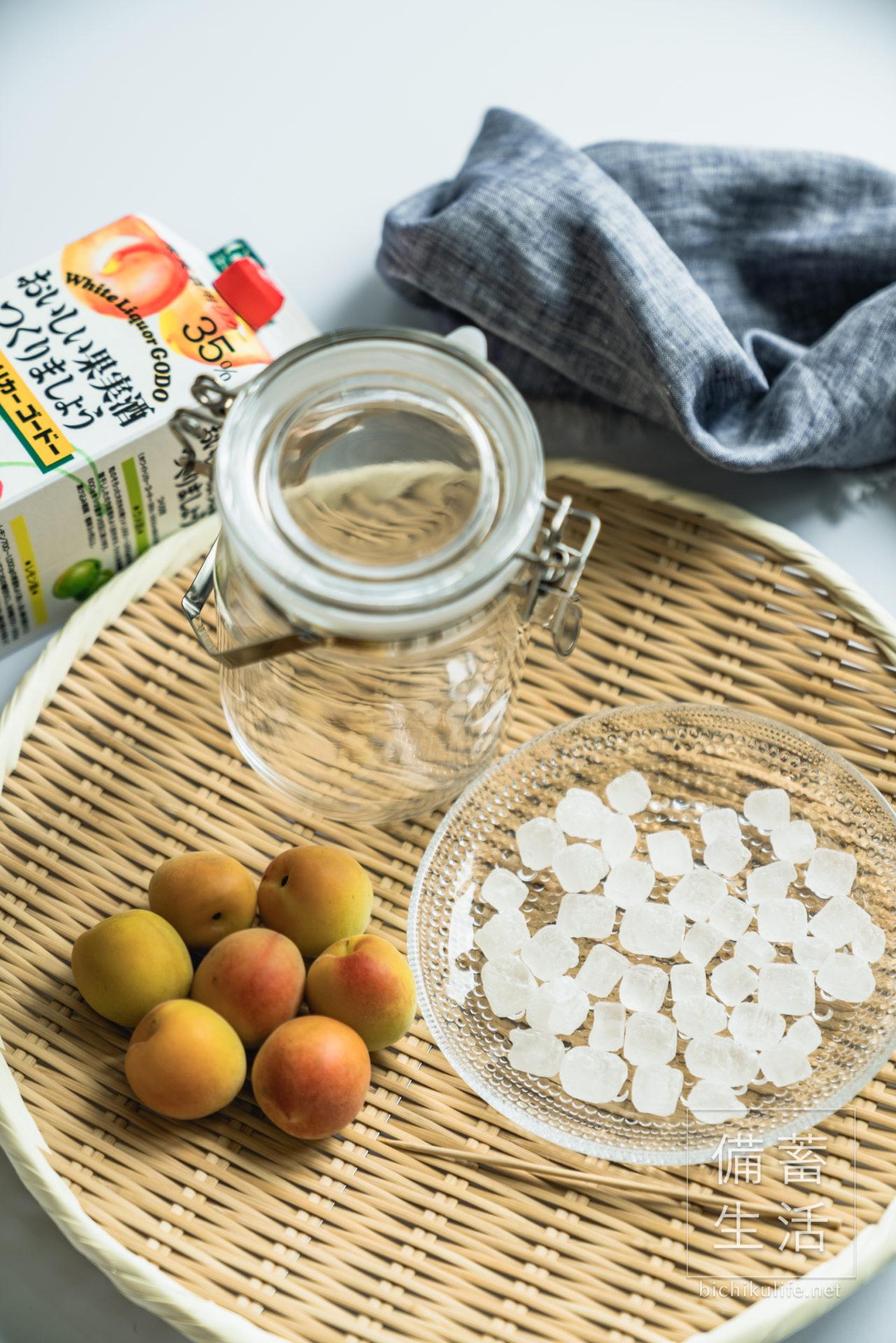 梅酒づくり 自家製梅酒を作るアイデア、完熟南高梅の自家製梅酒の材料と道具
