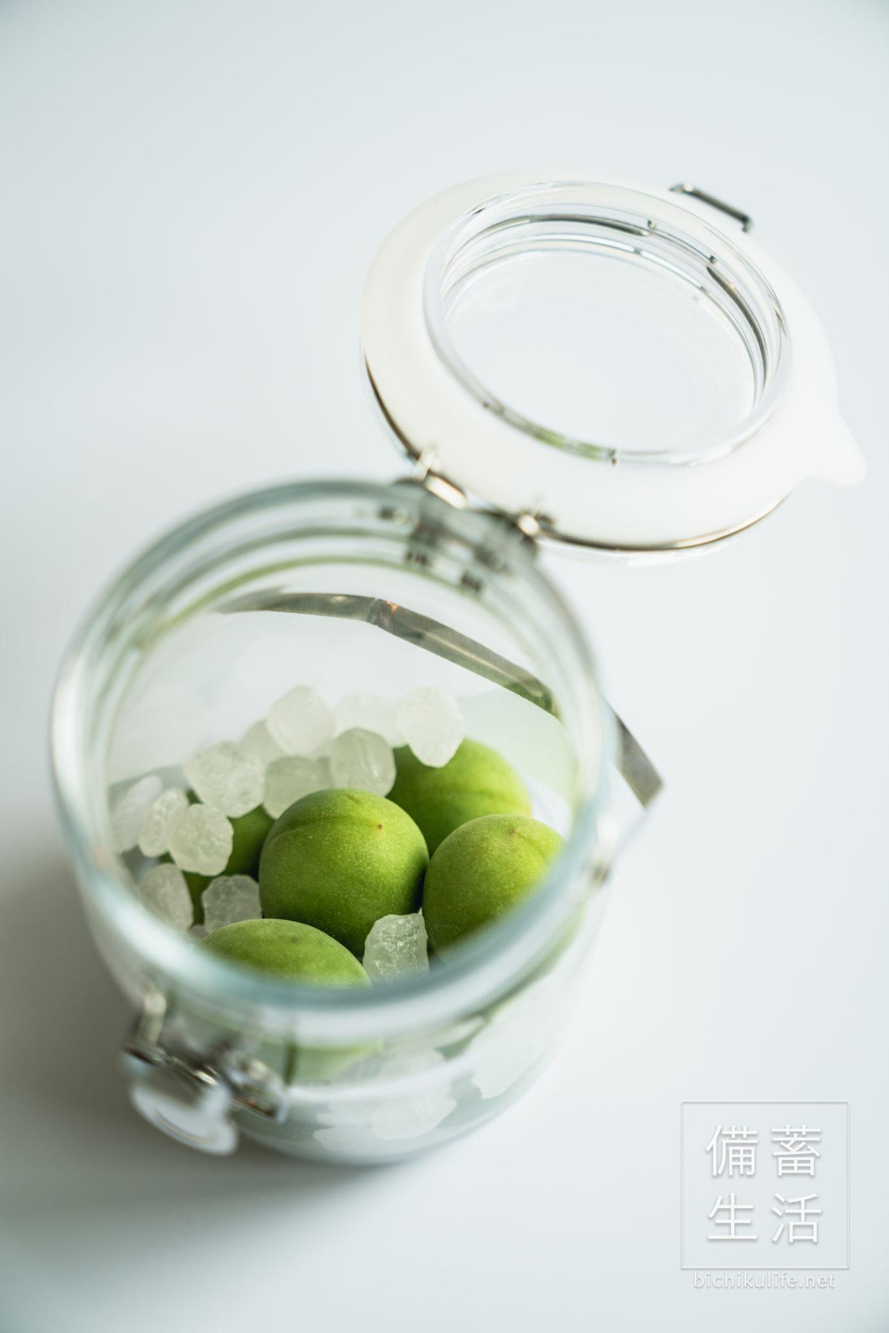 梅酒づくり 自家製梅酒を作るアイデア、青梅の自家製梅酒