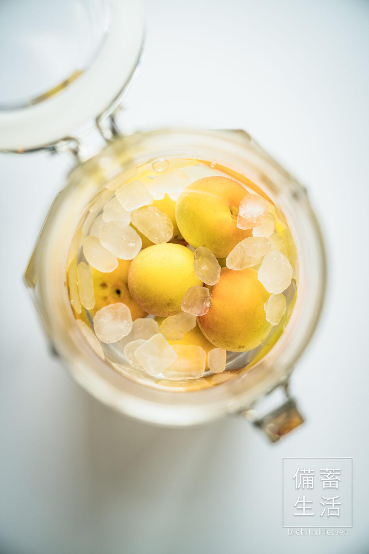 梅酒づくり 自家製梅酒を作るアイデア、完熟南高梅の自家製梅酒