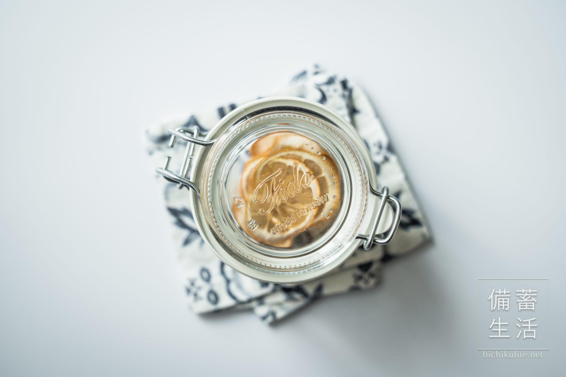 無印良品 ソーダガラス密封ビン Muji Soda Glass Storage Jar