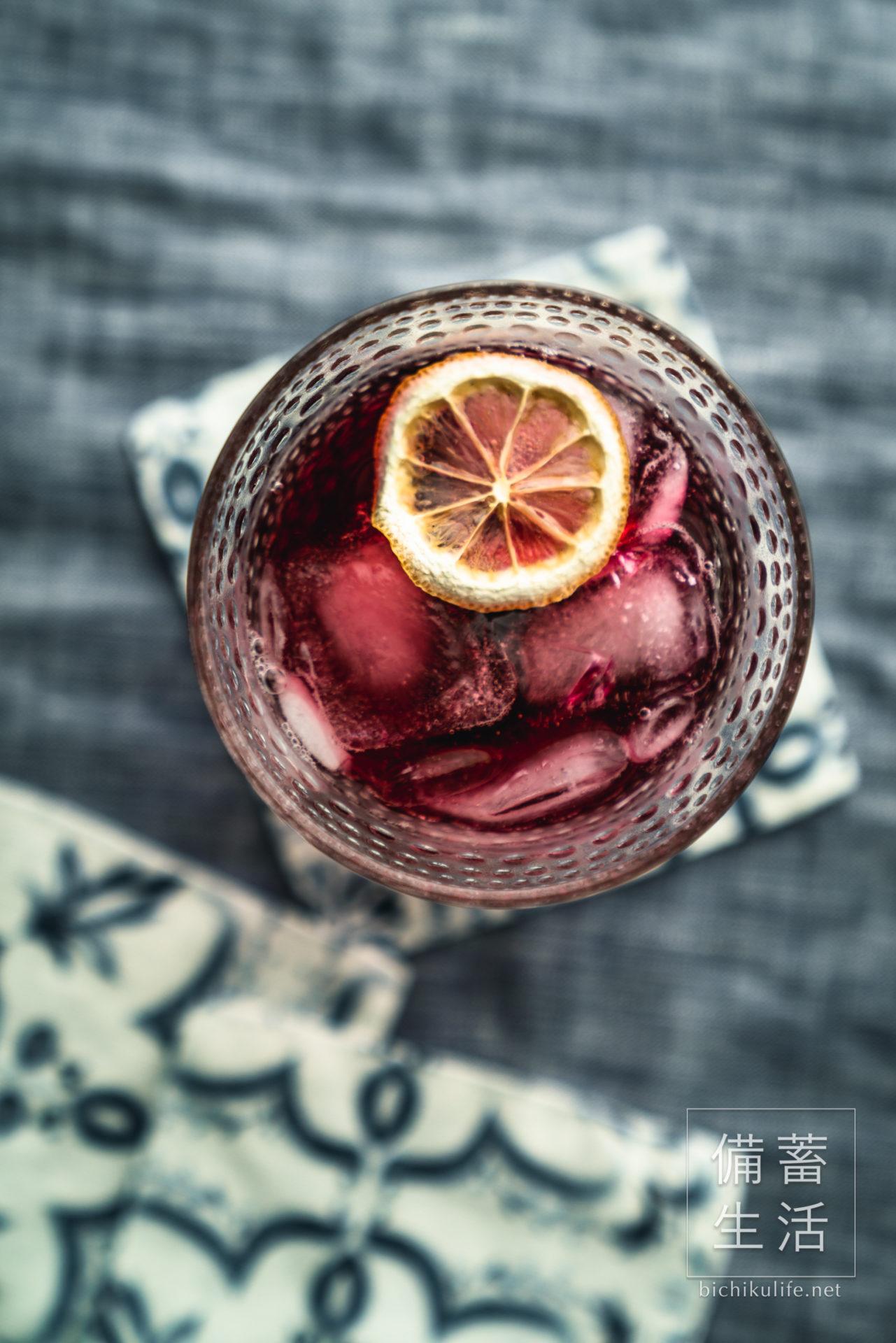 赤じそジュースづくり 自家製あかしそジュースのレシピ、自家製赤じそジュースのドライレモントッピング