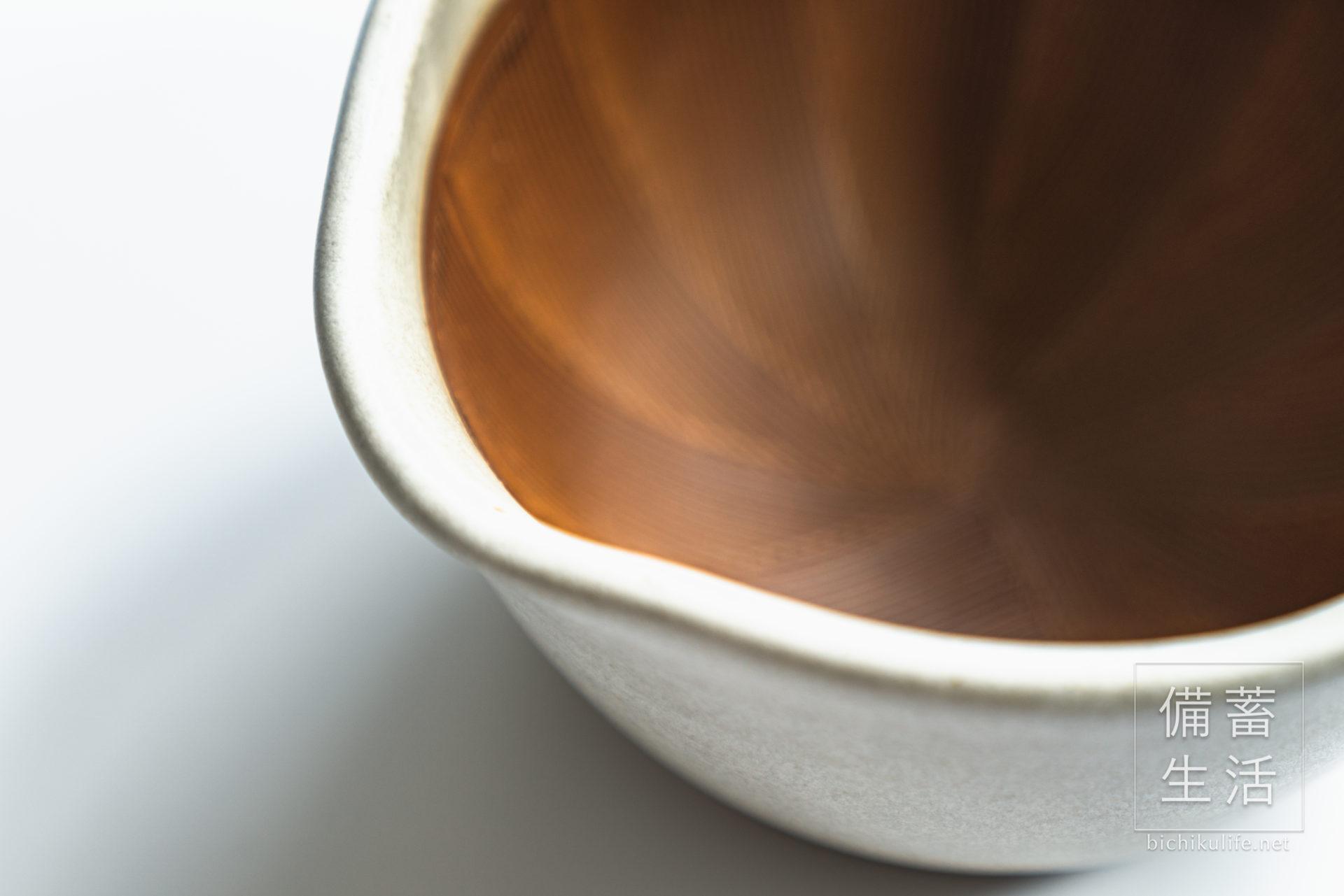 もとしげ 粋なすり鉢(深型)すり鉢専門メーカー 元重製陶所