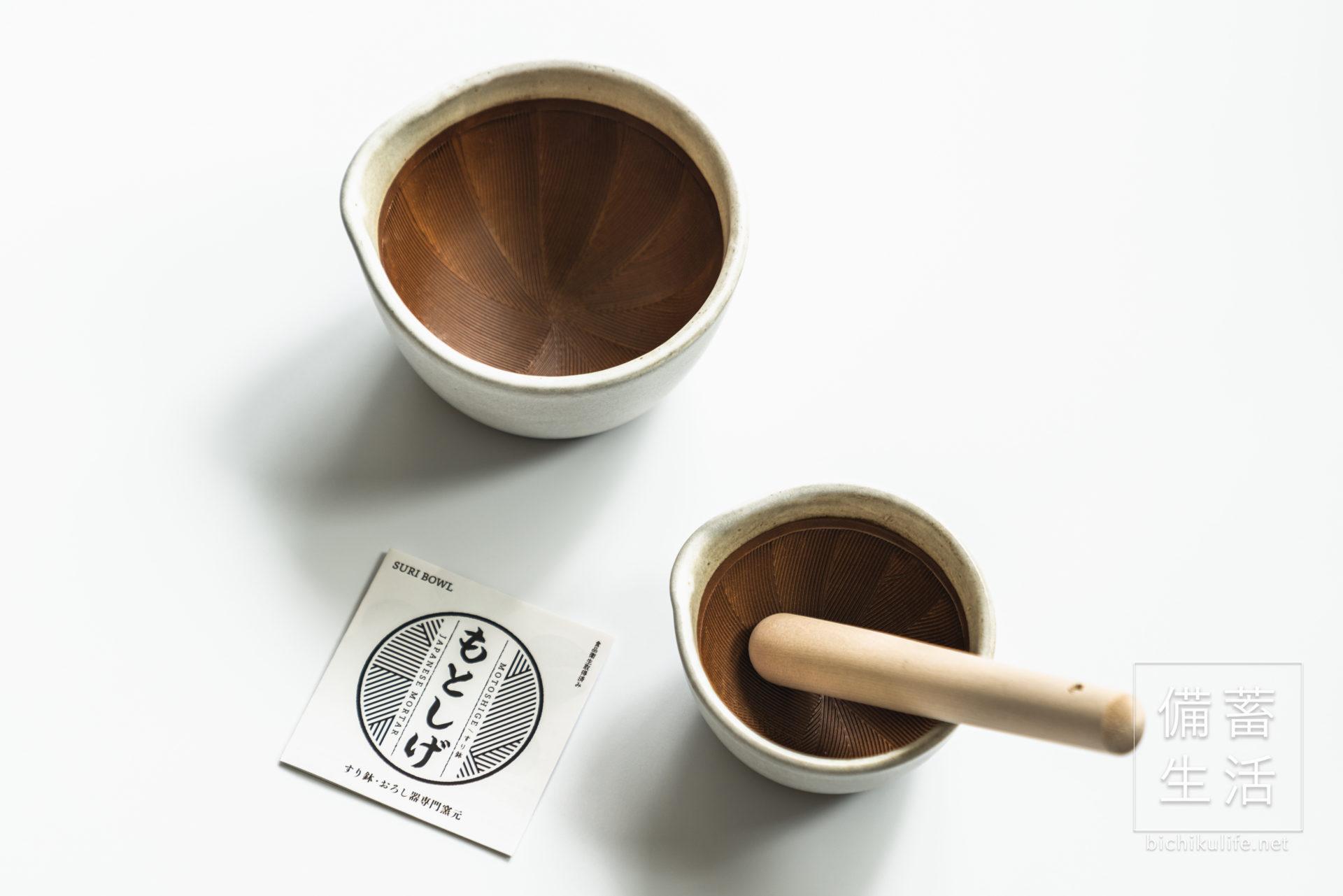 もとしげ 粋なすり鉢(深型)すり鉢専門メーカー 元重製陶所、白、中サイズ、小サイズ