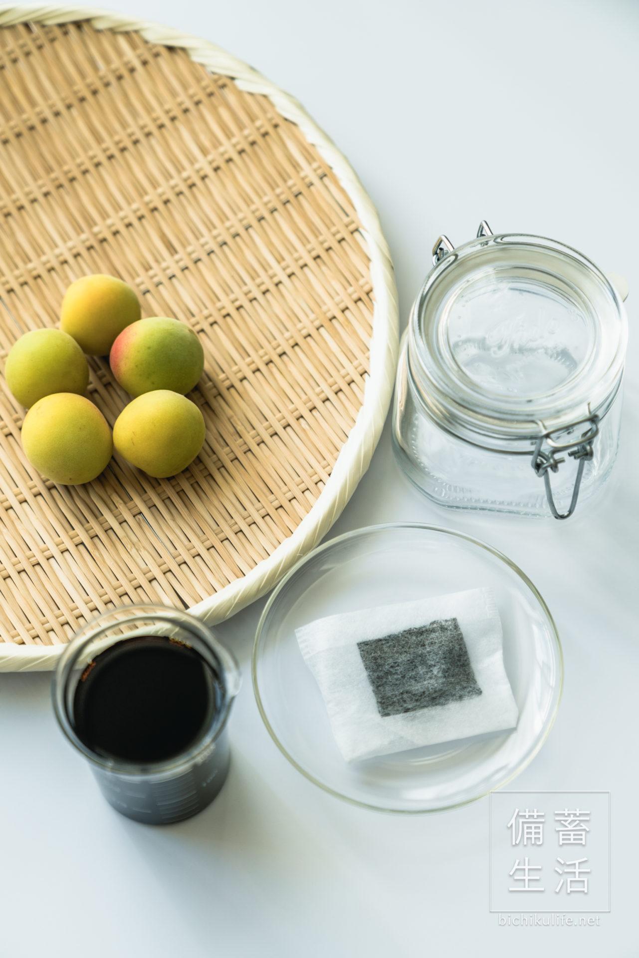 梅の醤油漬けのレシピ 梅の醤油漬けの材料