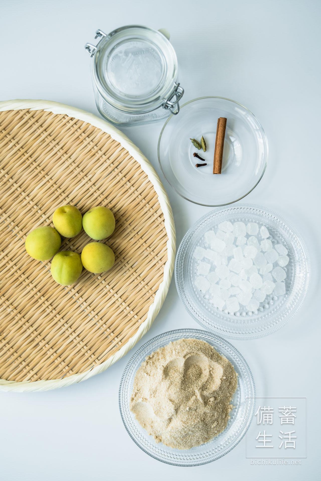 梅シロップ スパイス梅シロップのレシピ、必要なものと道具