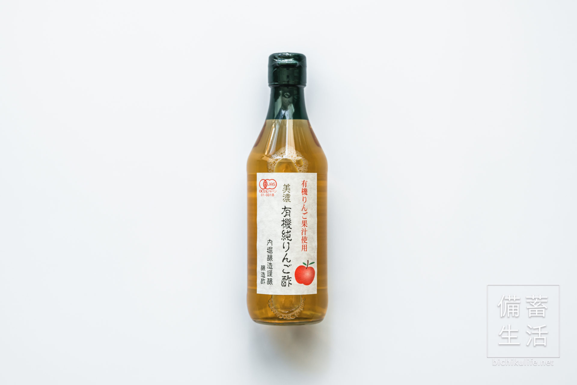 美濃有機純りんご酢 内堀醸造