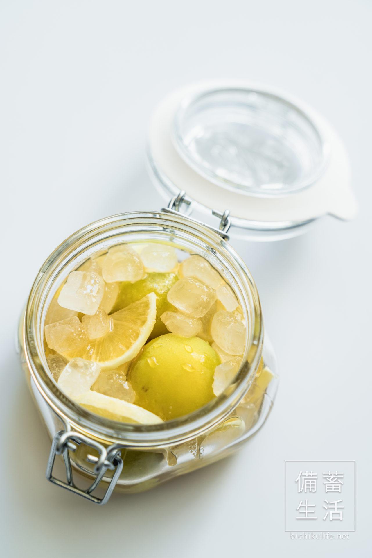 梅シロップ はちみつレモンのレシピ