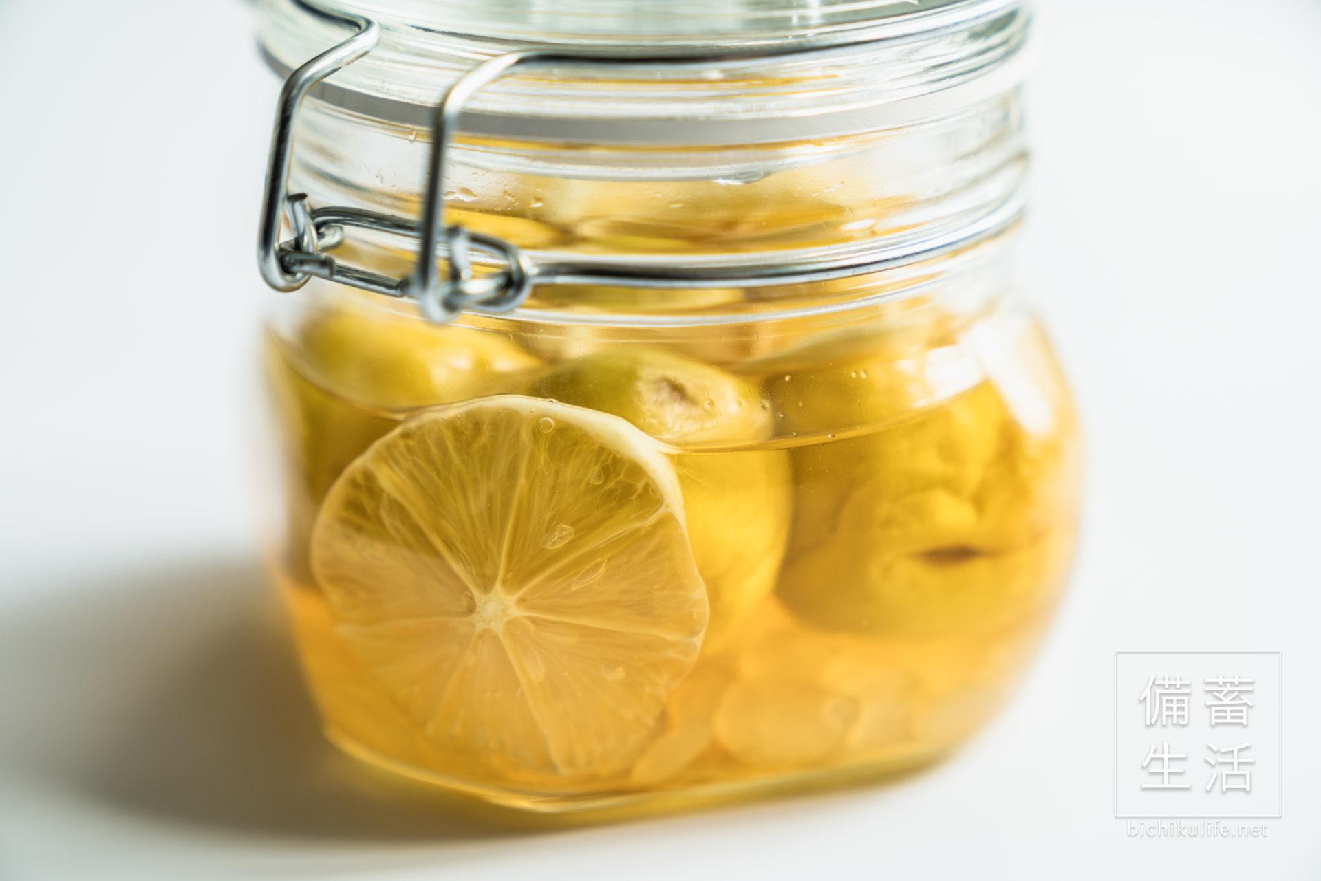 梅シロップ はちみつレモン